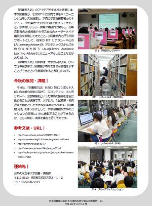 先進_図書館入試-2
