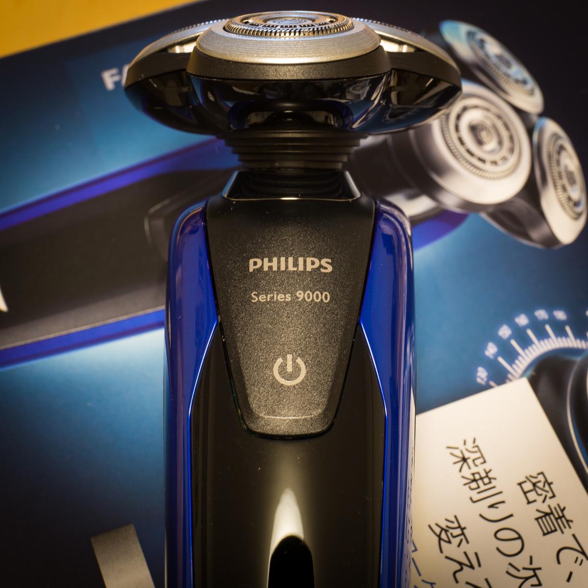 フィリップス S9181/12 メンズシェーバー(4)