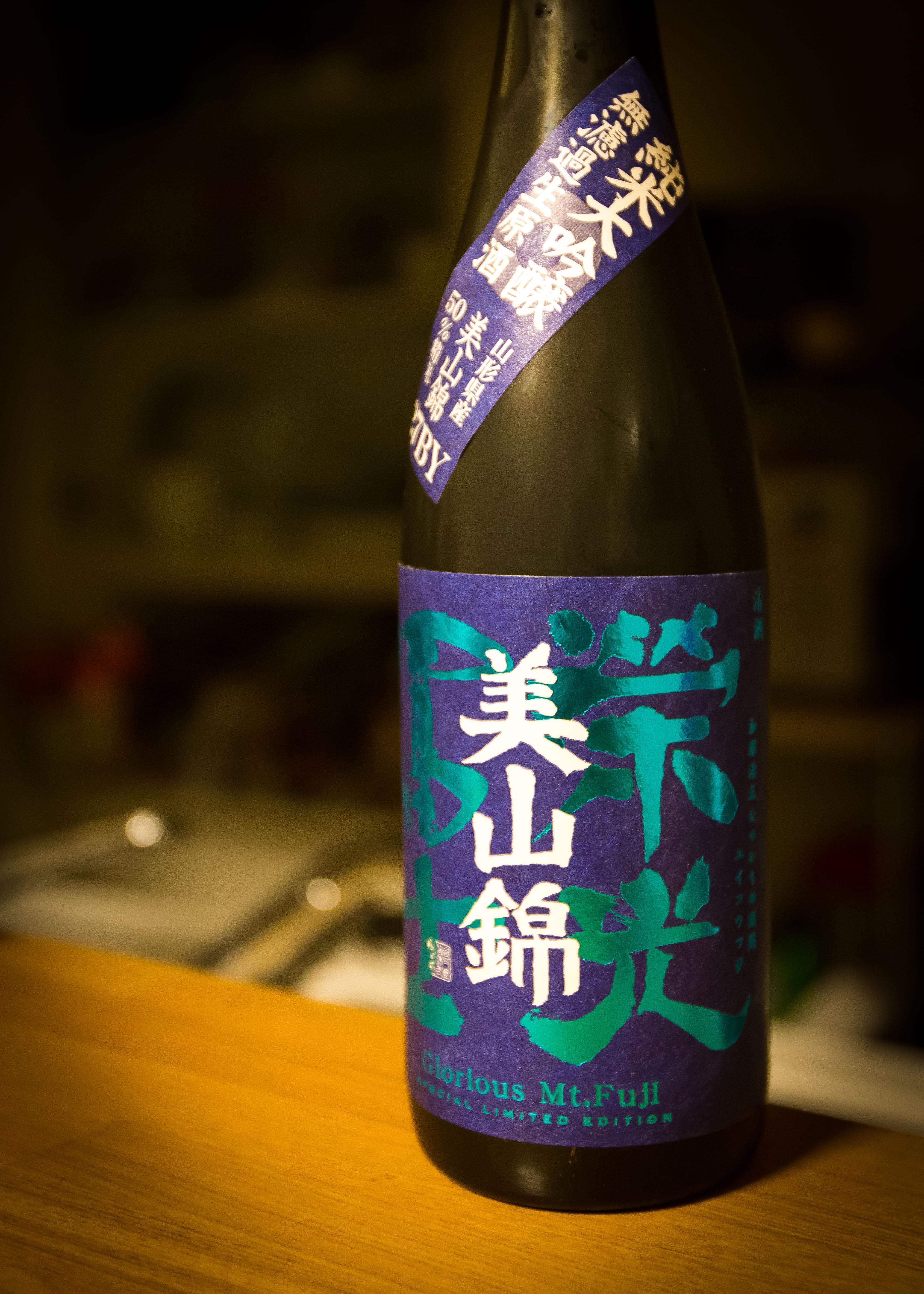 晩酌ダイジェスト2015年末(2)