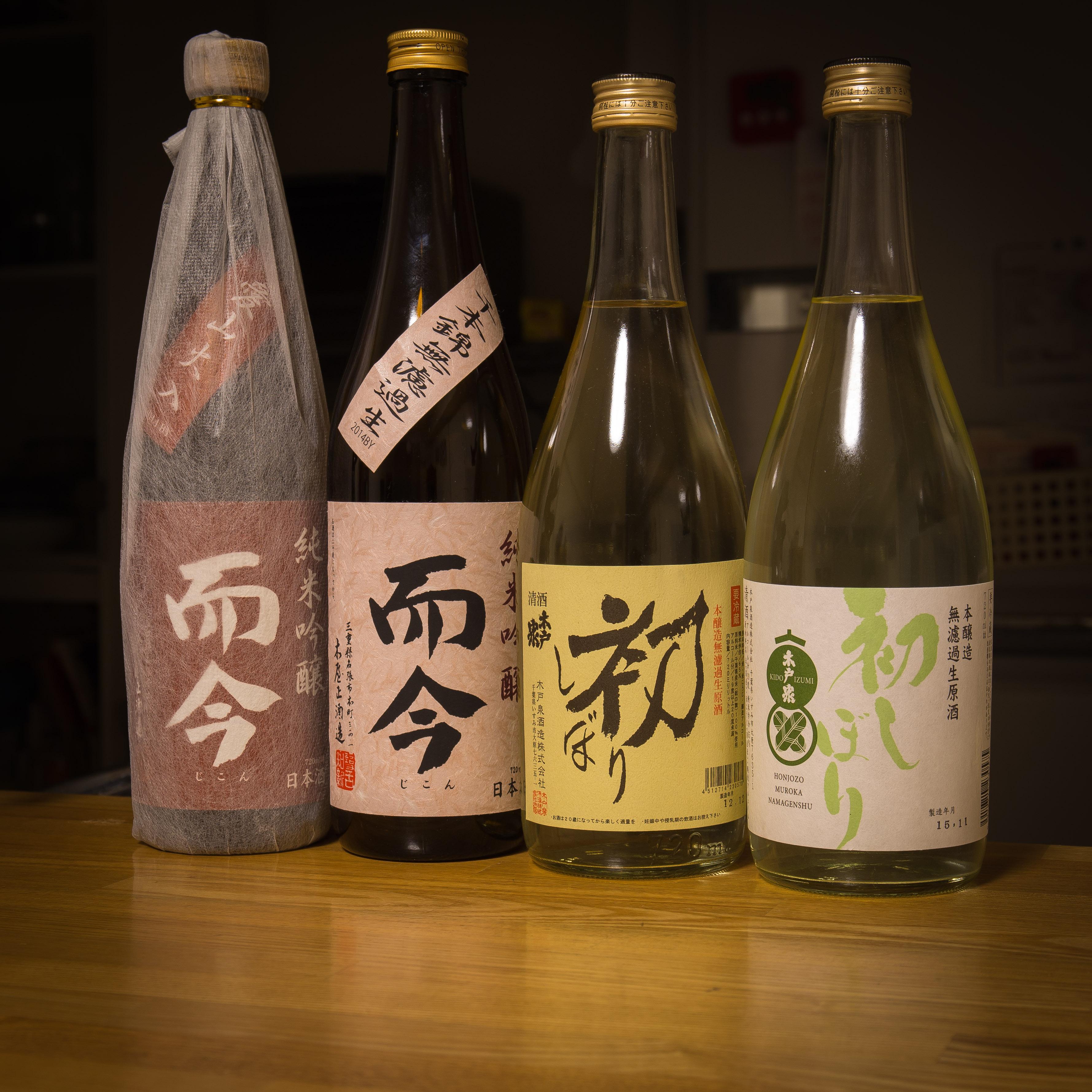 晩酌ダイジェスト2015年末(5)