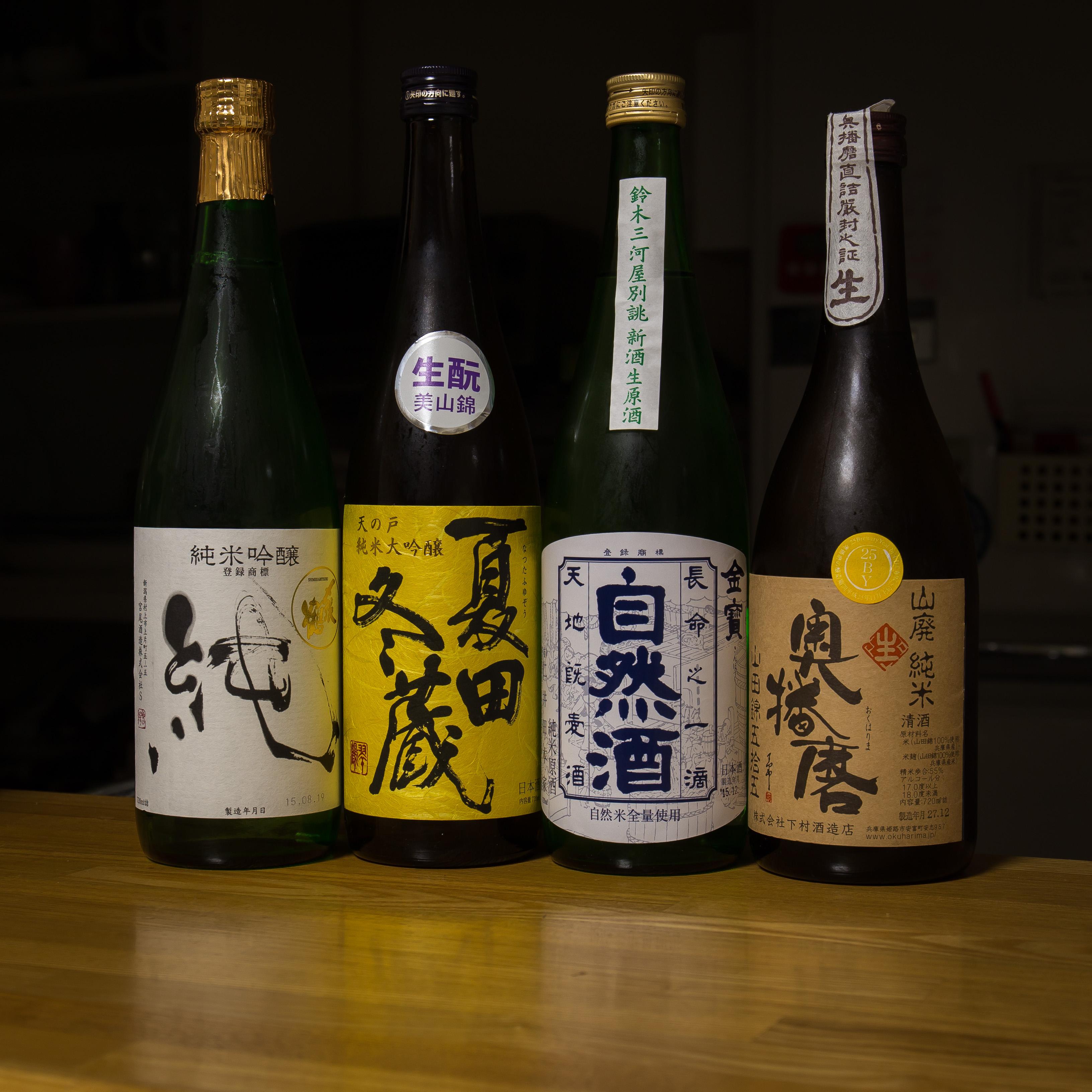鈴木三河屋頒布会11&12月分(1)
