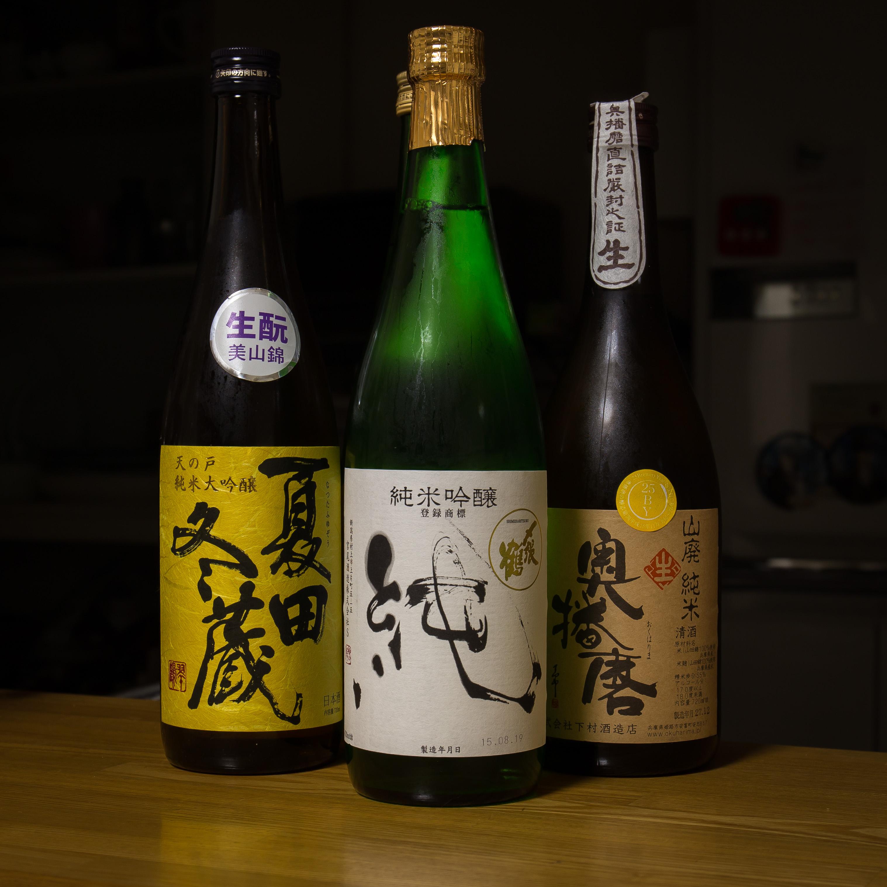 鈴木三河屋頒布会11&12月分(2)