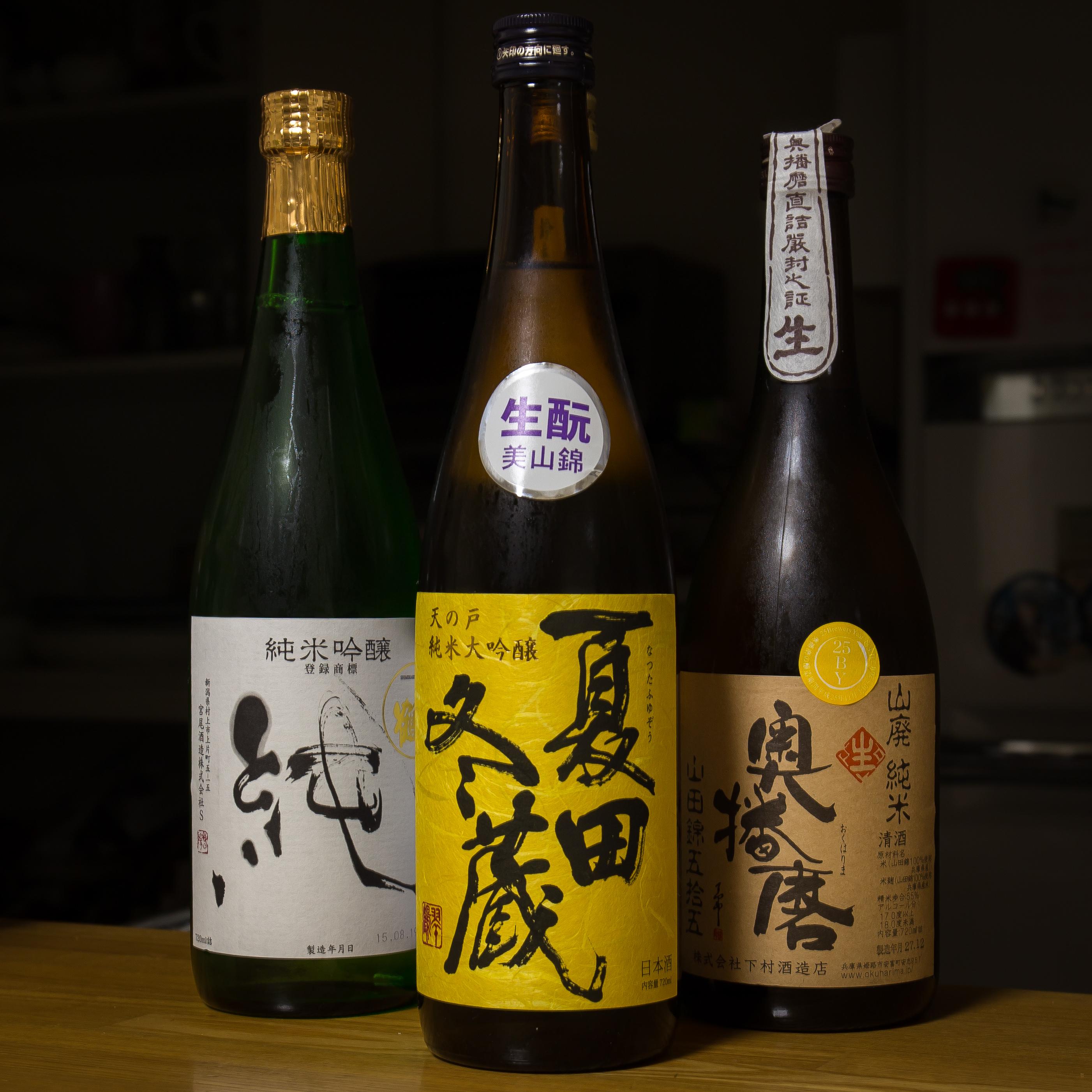 鈴木三河屋頒布会11&12月分(3)