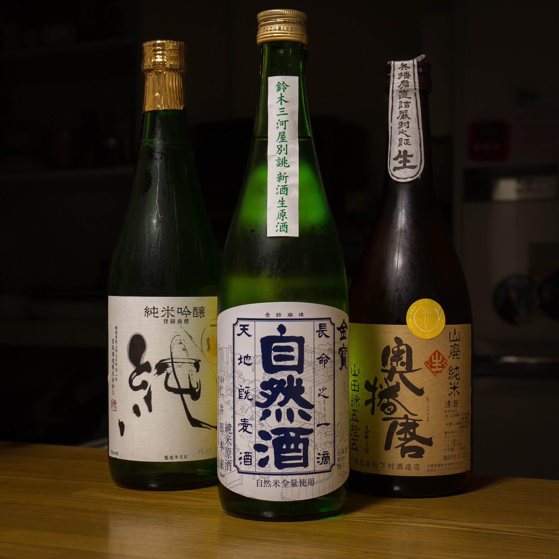 鈴木三河屋頒布会11&12月分(4)