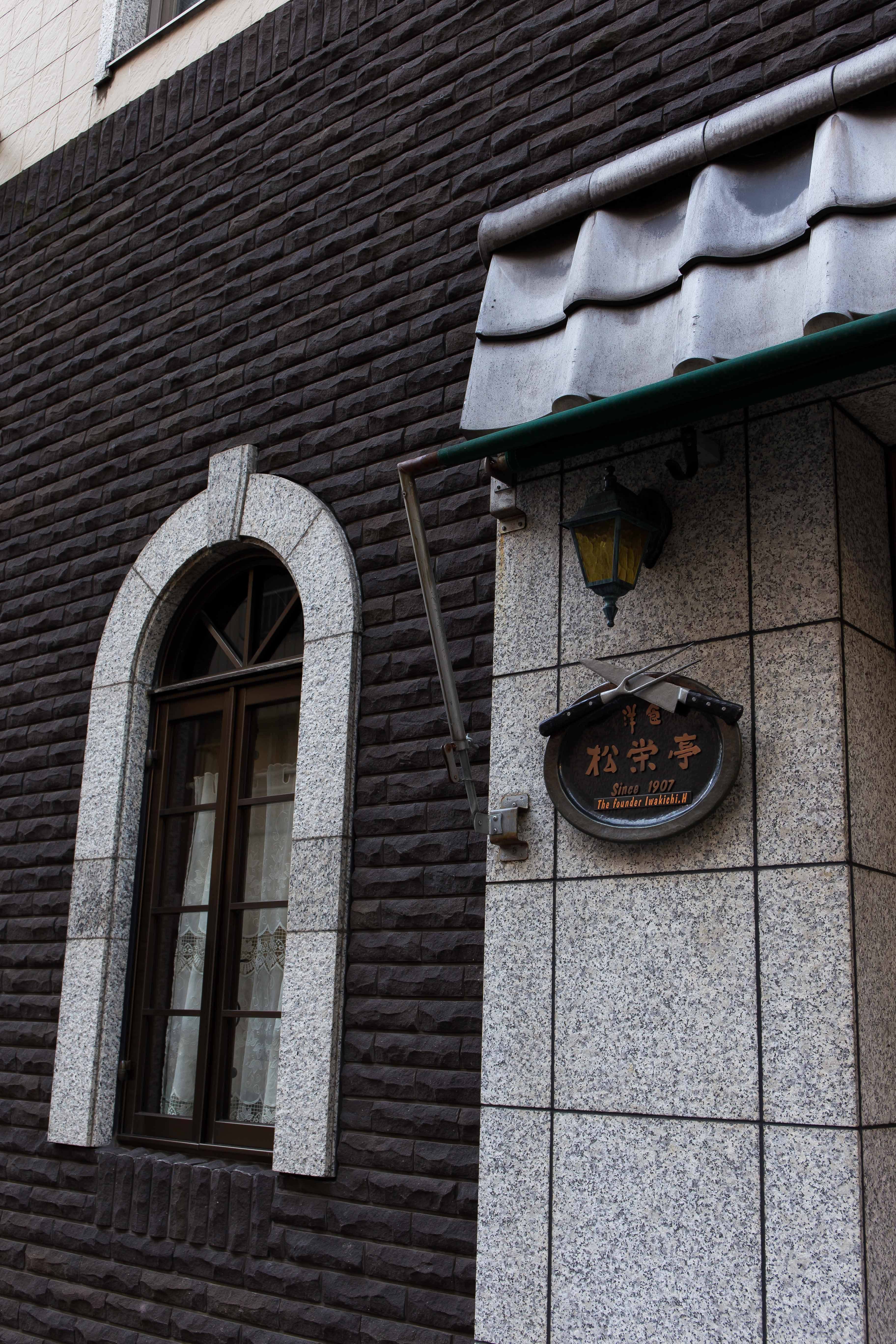 神田界隈散策(3)