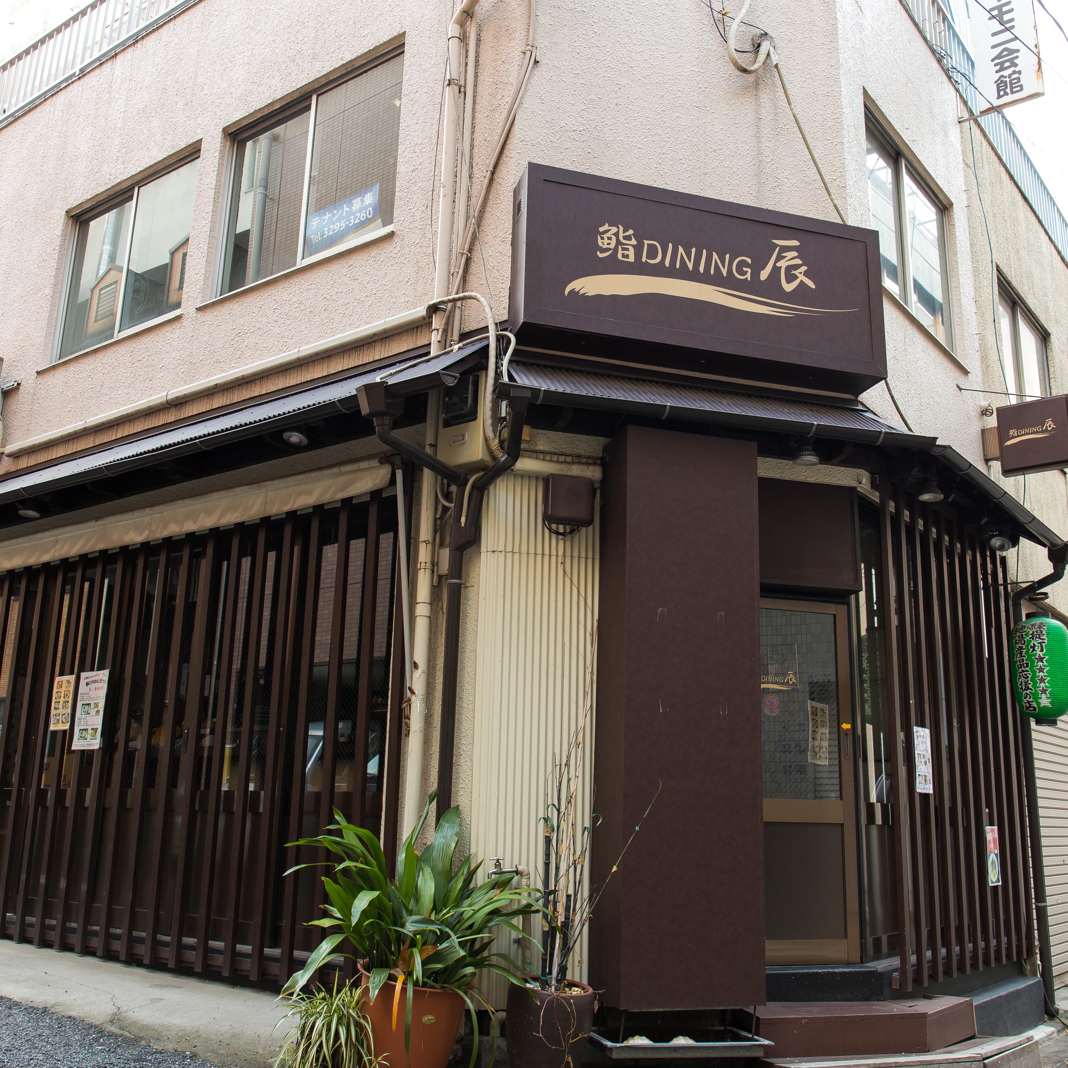 神田界隈散策(5)