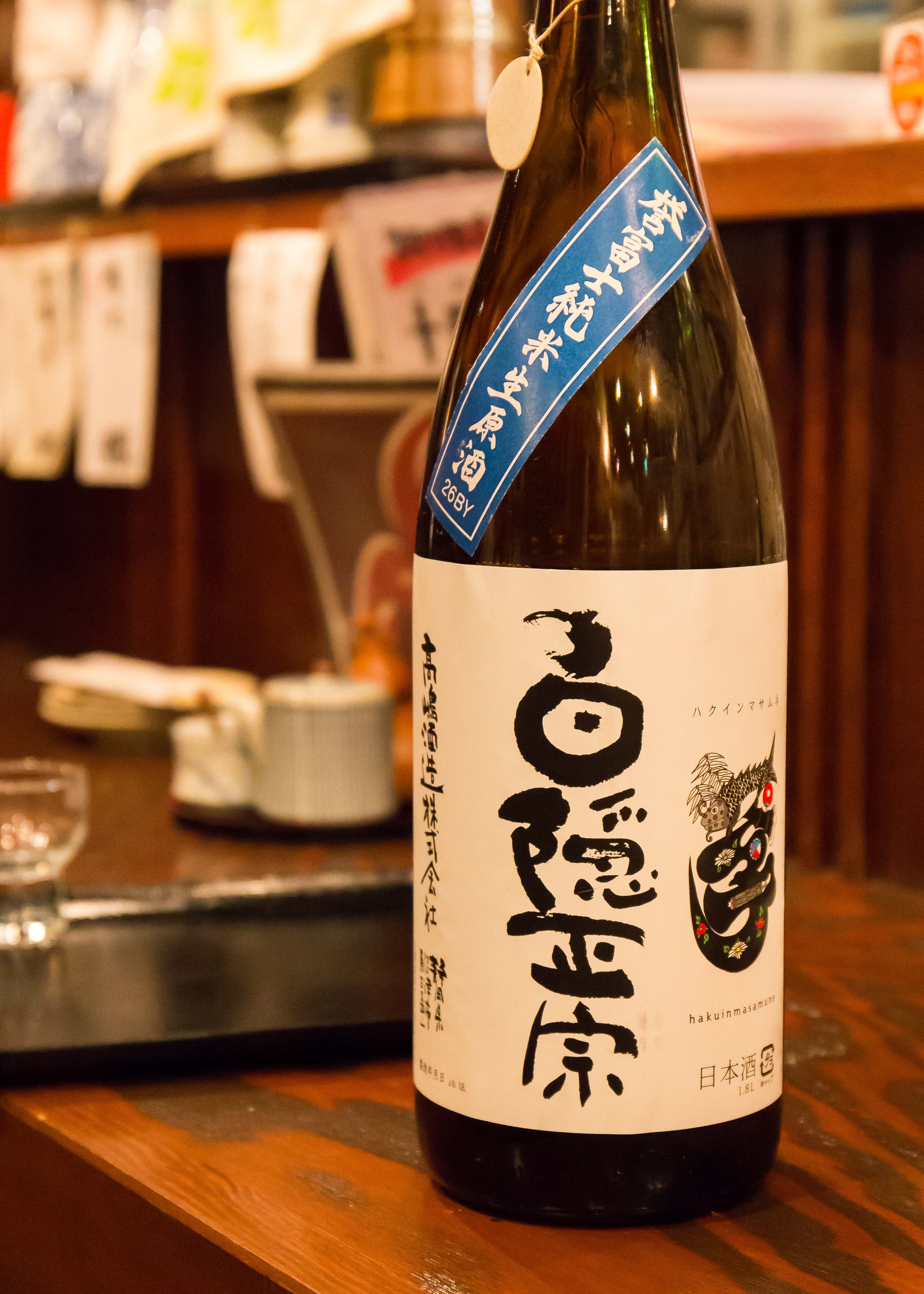 稲毛屋でクリスマス晩酌(9)