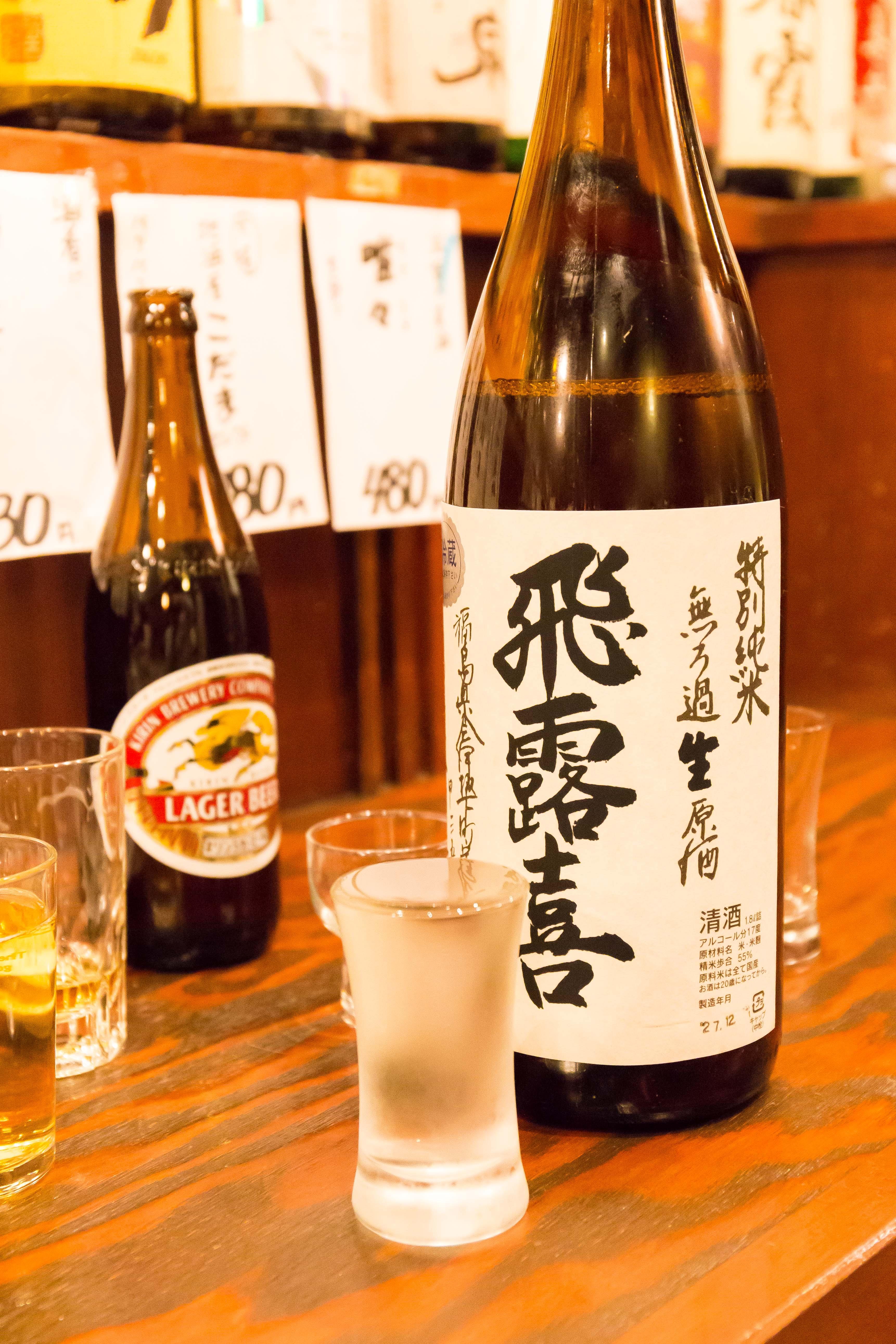 稲毛屋でクリスマス晩酌(10)
