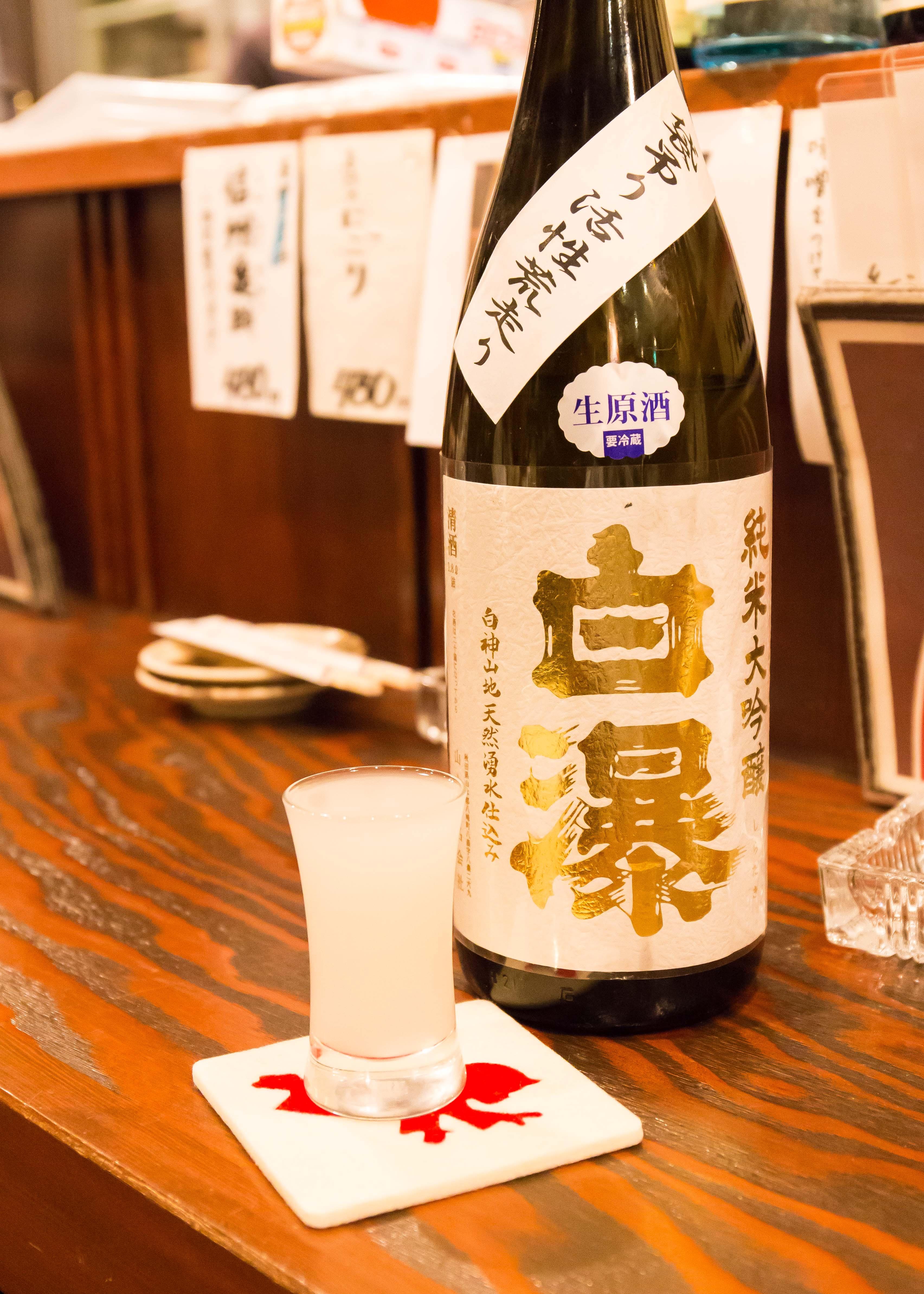 稲毛屋でクリスマス晩酌(11)