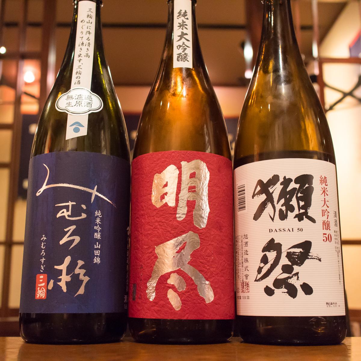 酒トレ27(1)