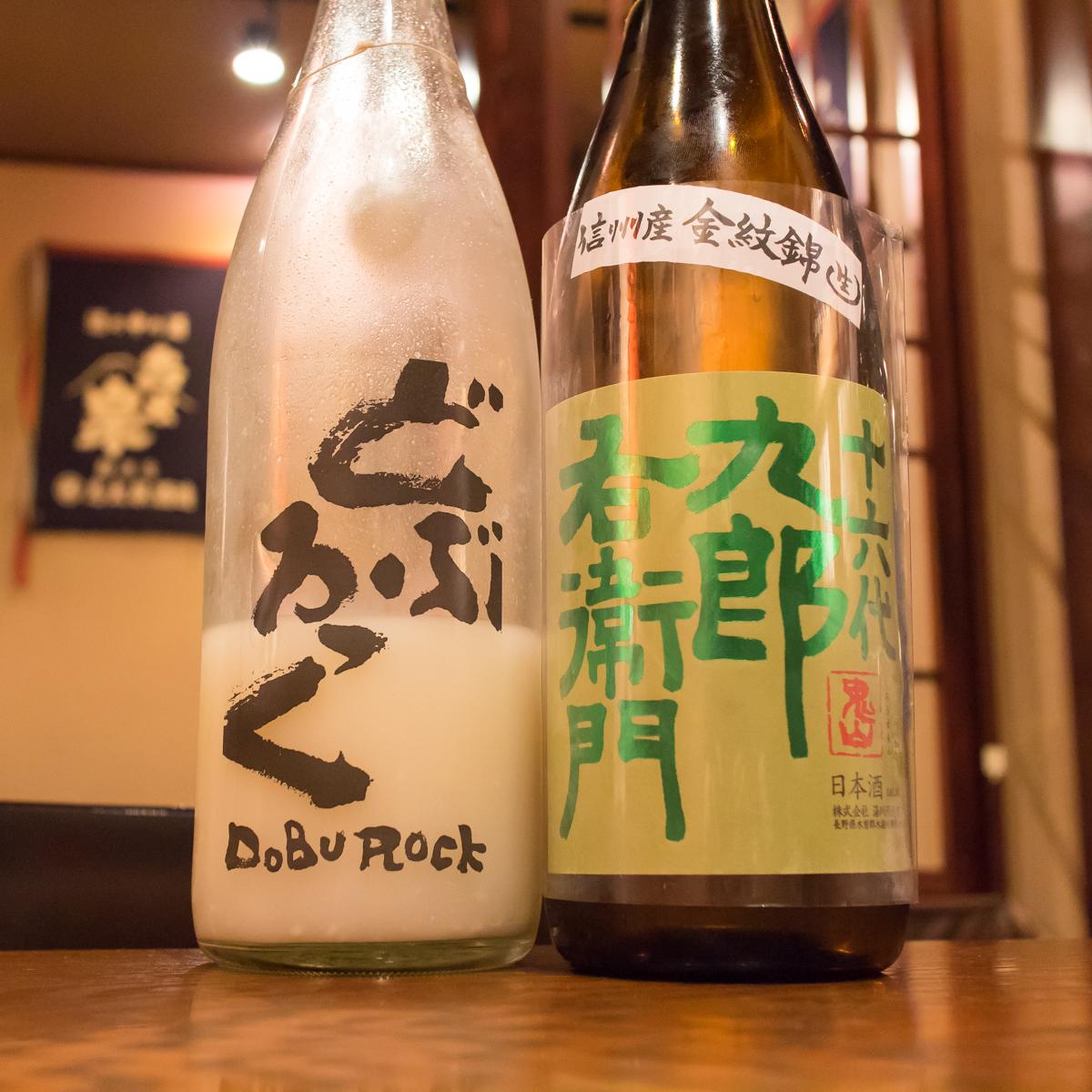 酒トレ27(2)