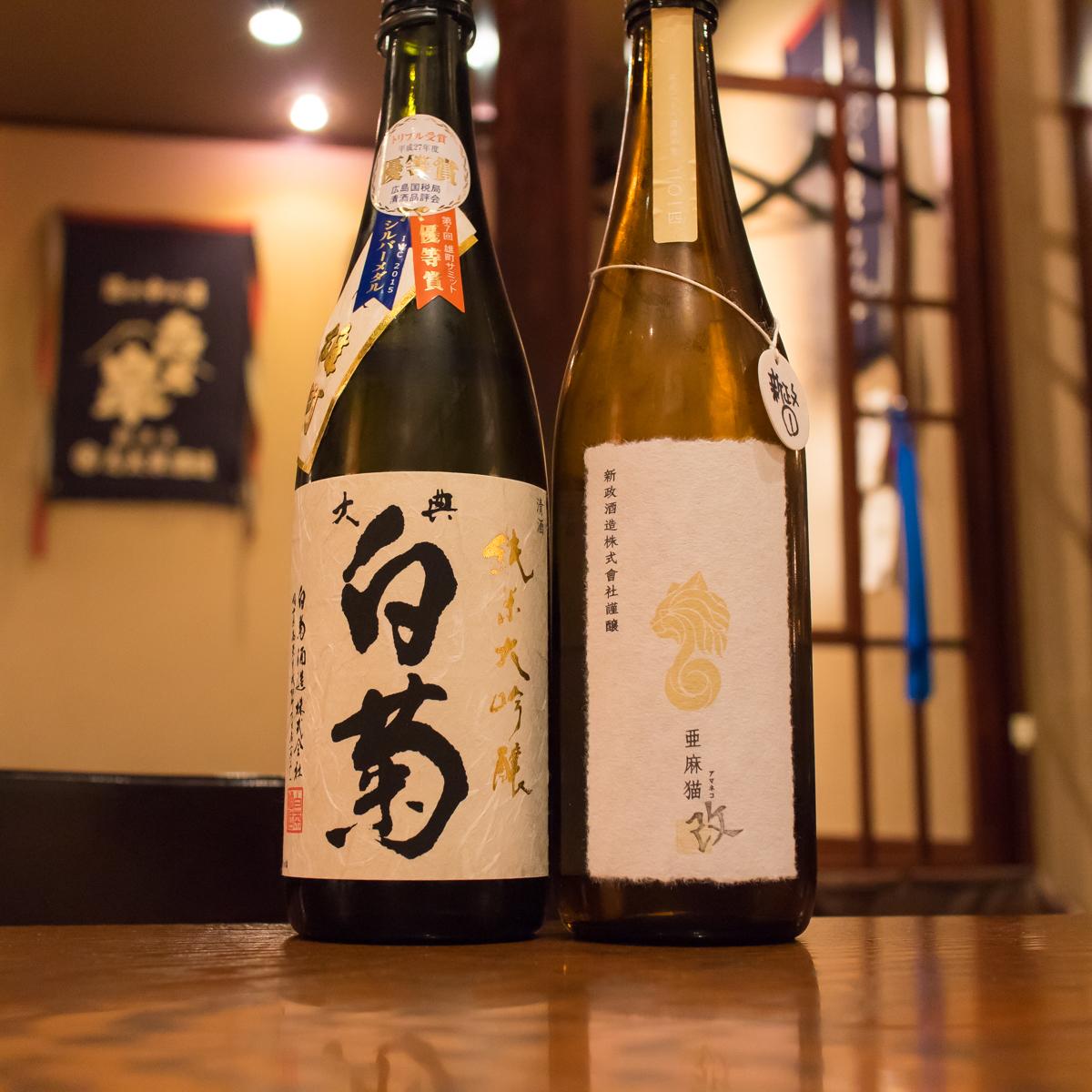 酒トレ27(3)