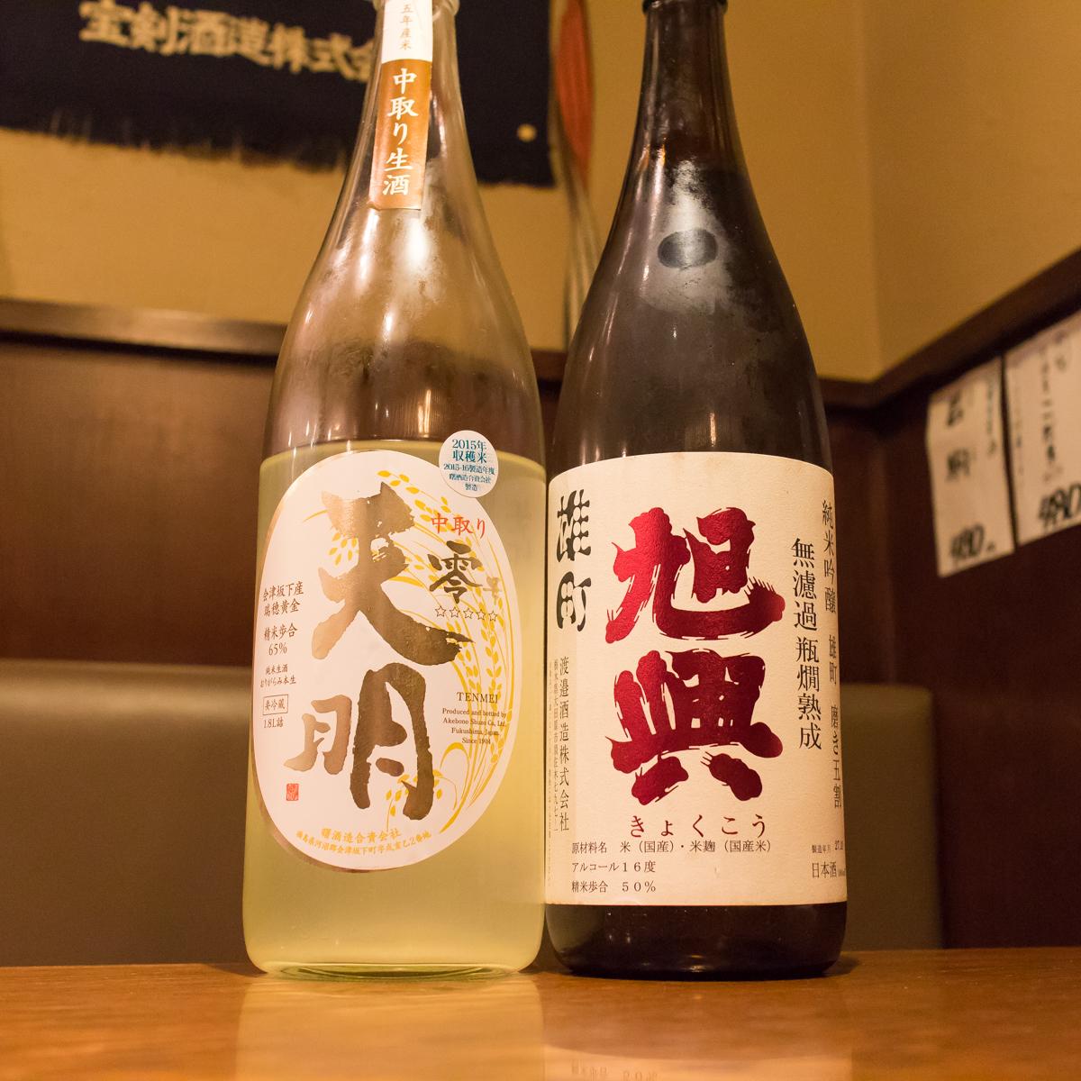酒トレ27(4)