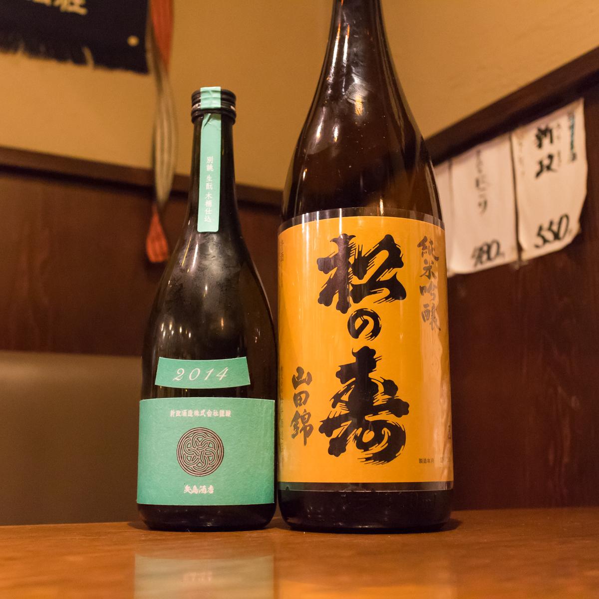酒トレ27(5)