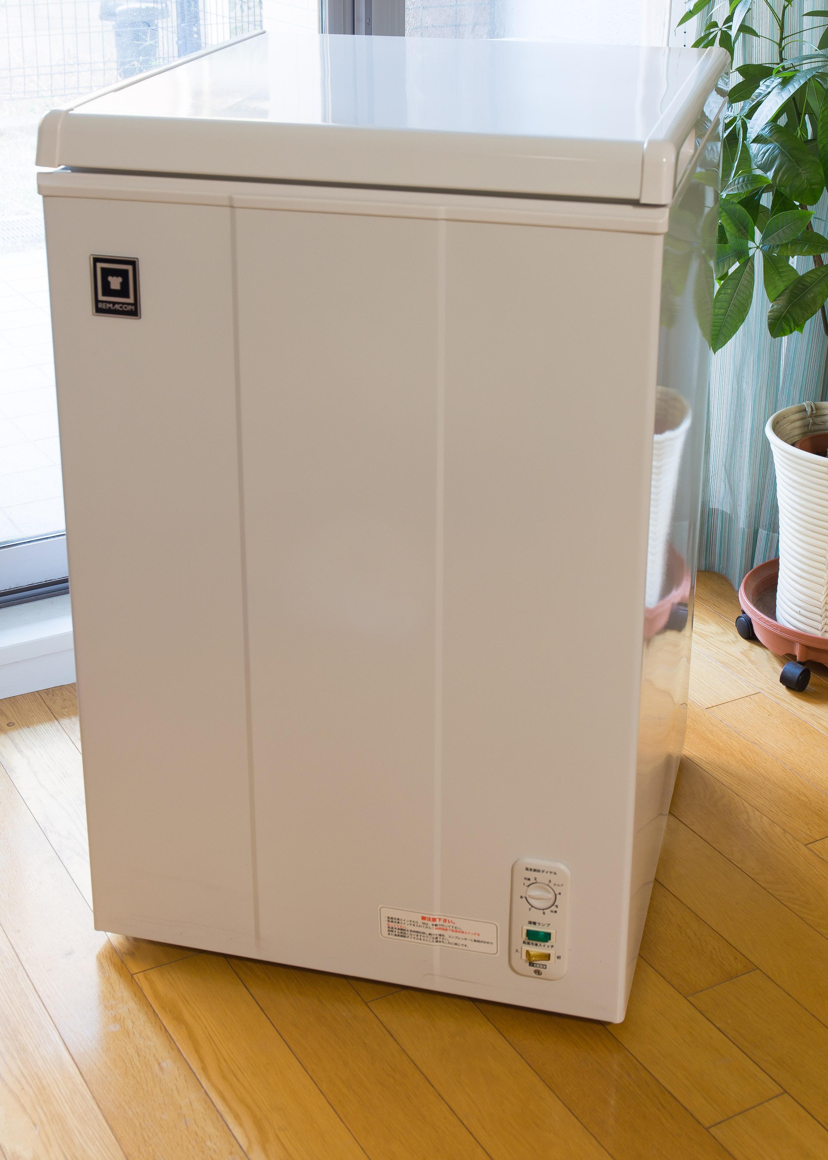 レマコム 三温度帯冷凍ストッカー(1)