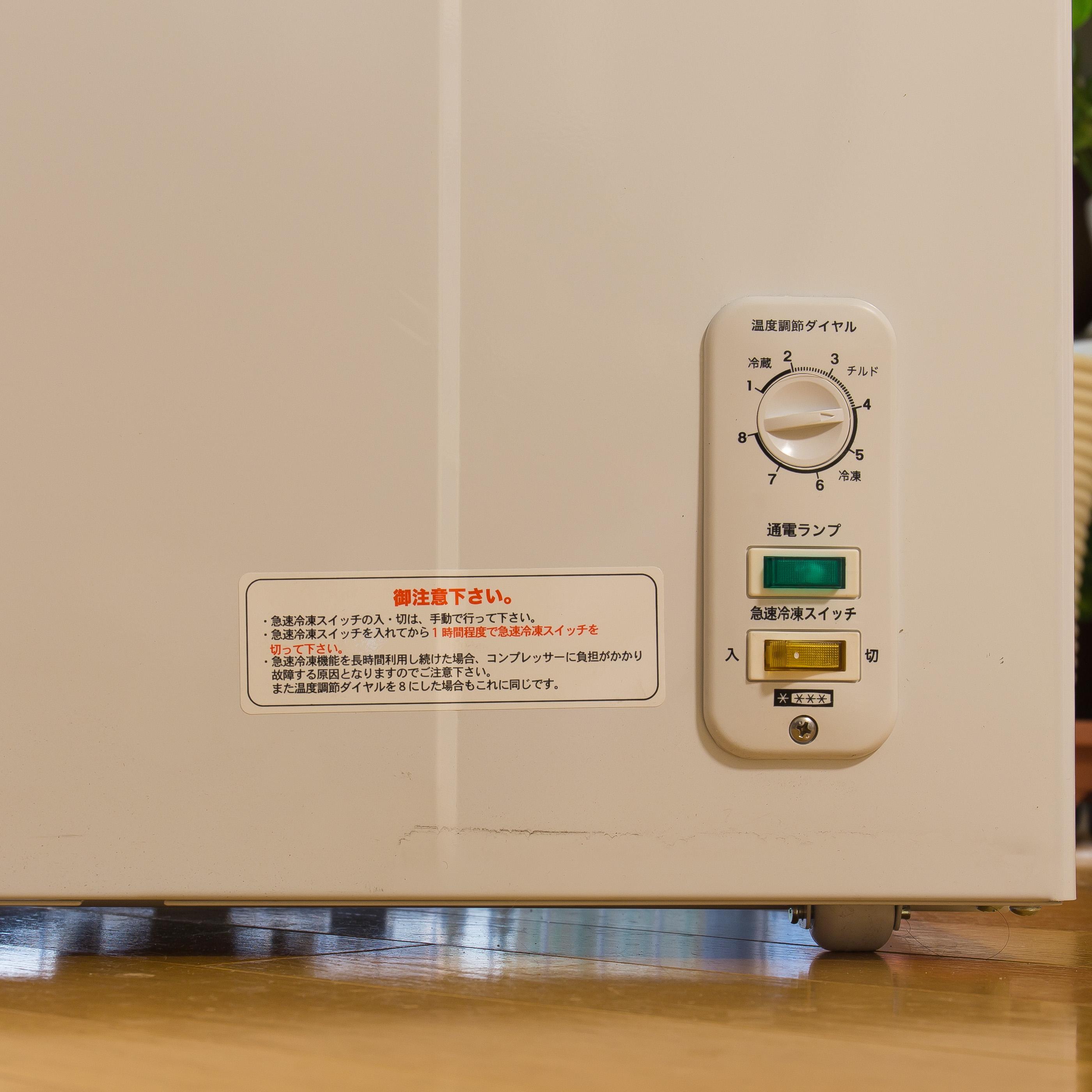 レマコム 三温度帯冷凍ストッカー(5)