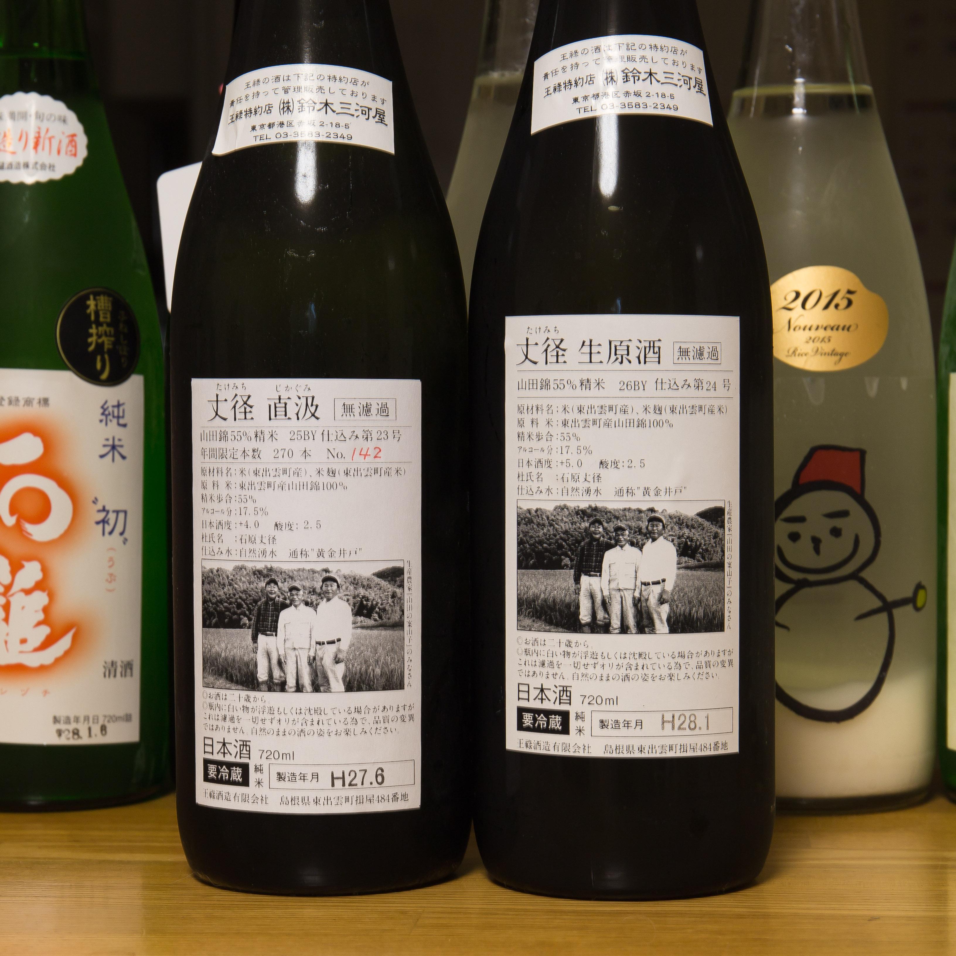 我が家の秘蔵酒201601(3)