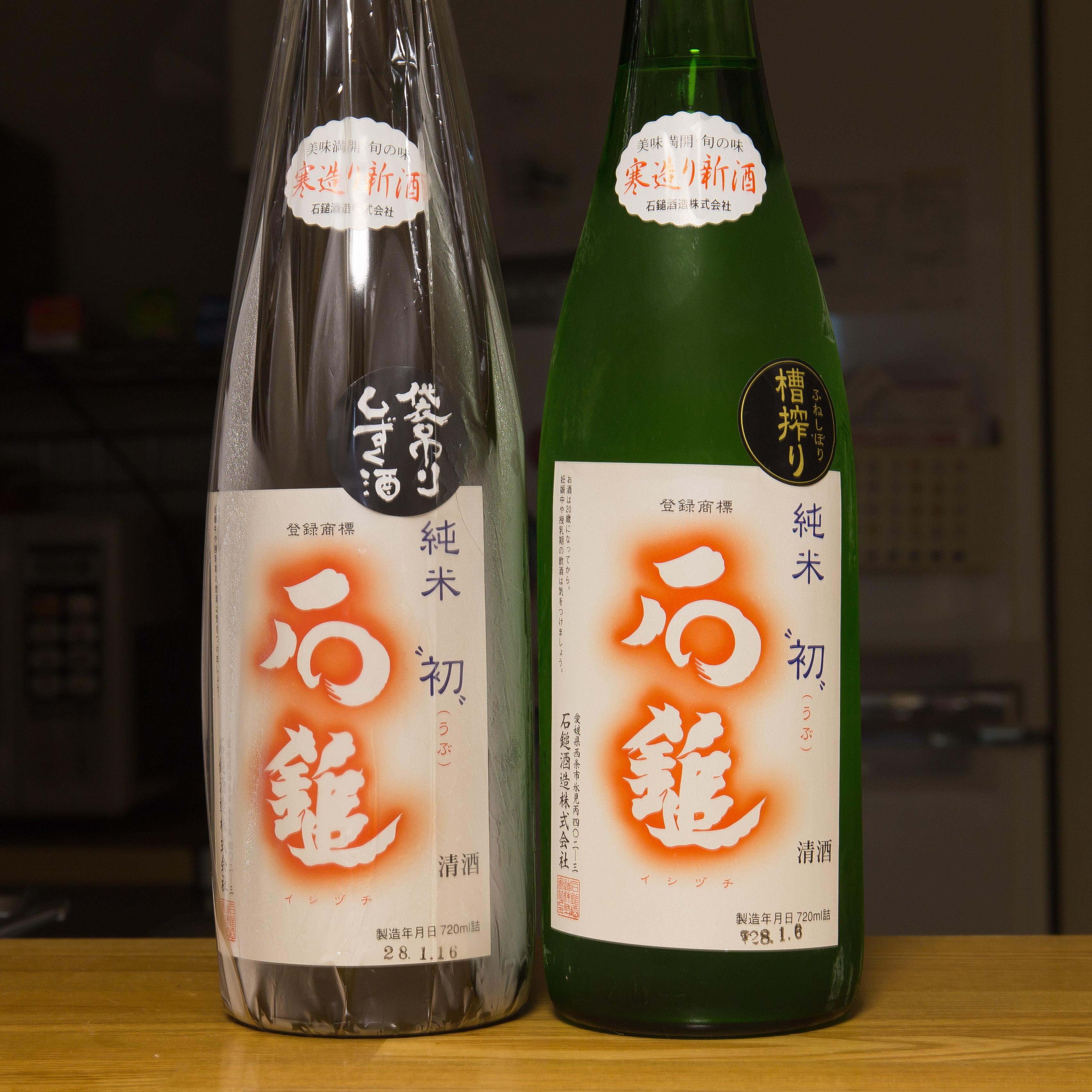 我が家の秘蔵酒201601(4)
