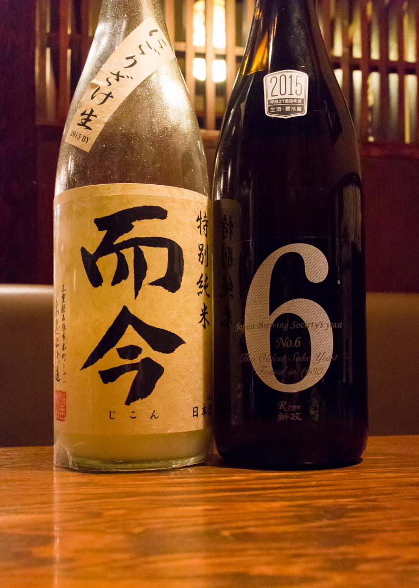 酒トレ(2)