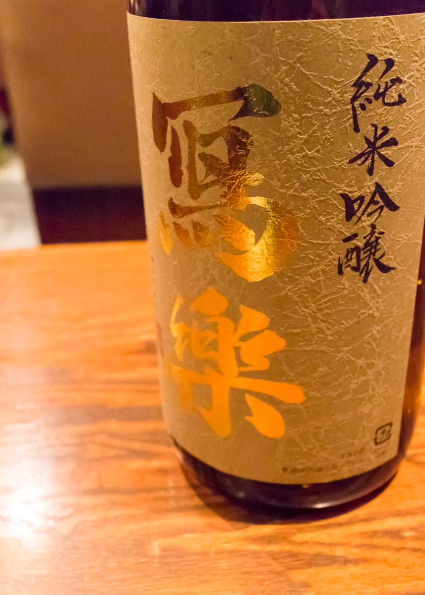 酒トレ(1)