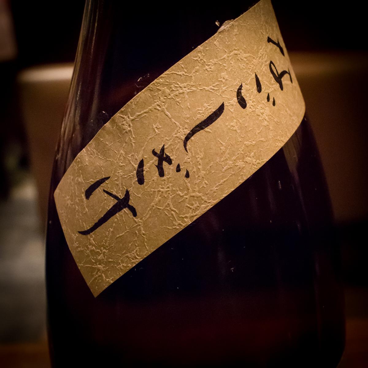 酒トレ(4)