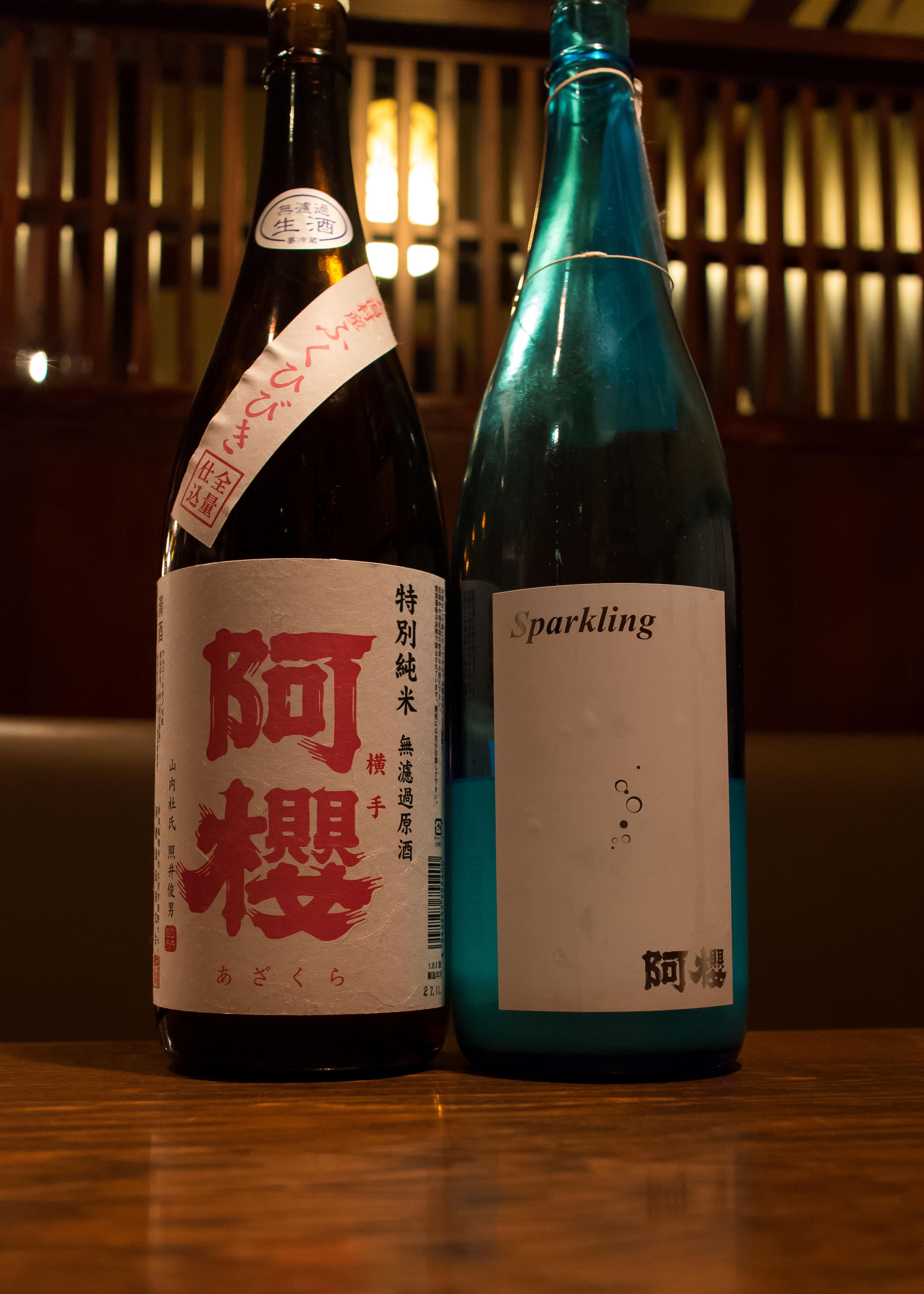 酒トレ29(2)