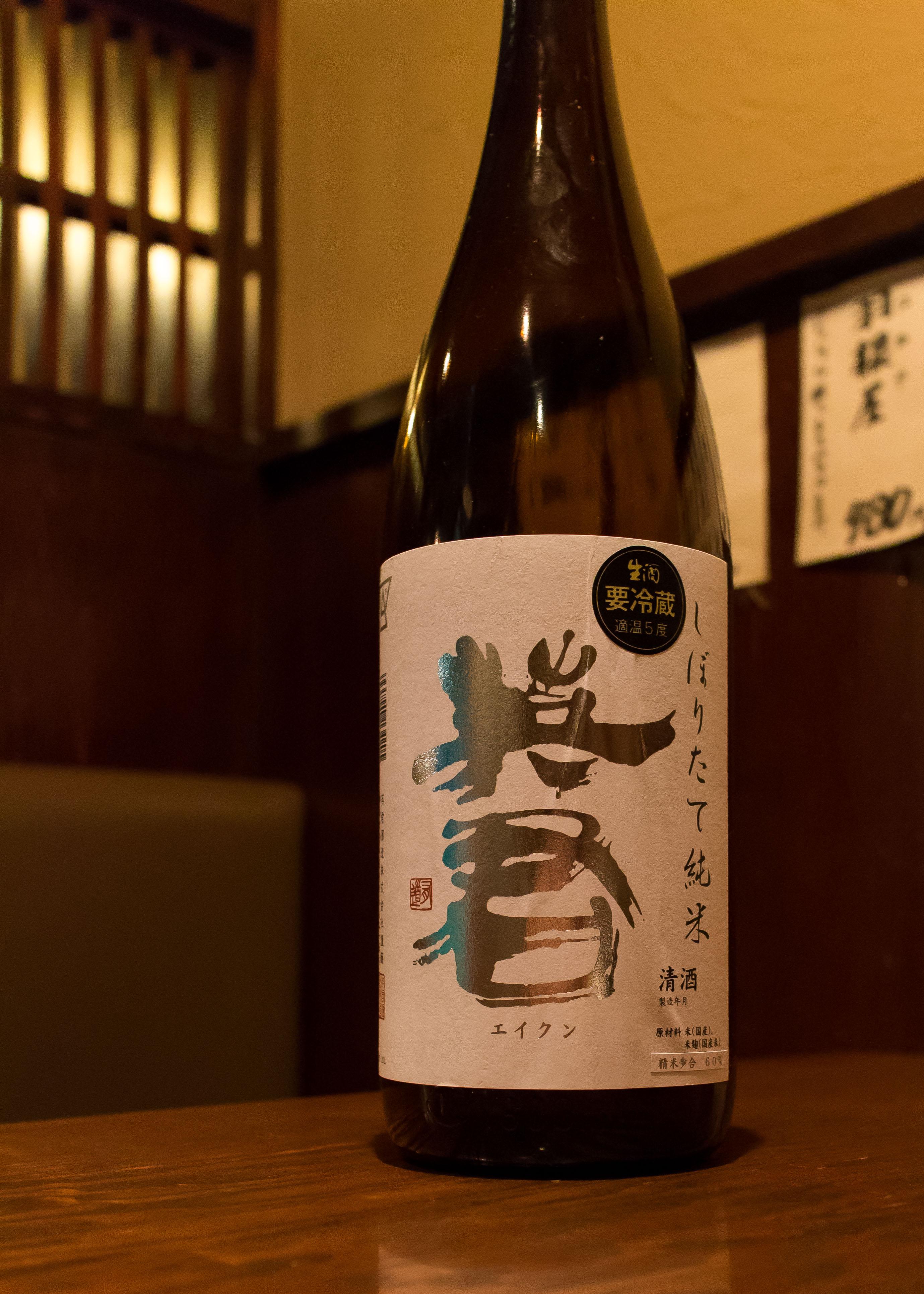 酒トレ29(3)