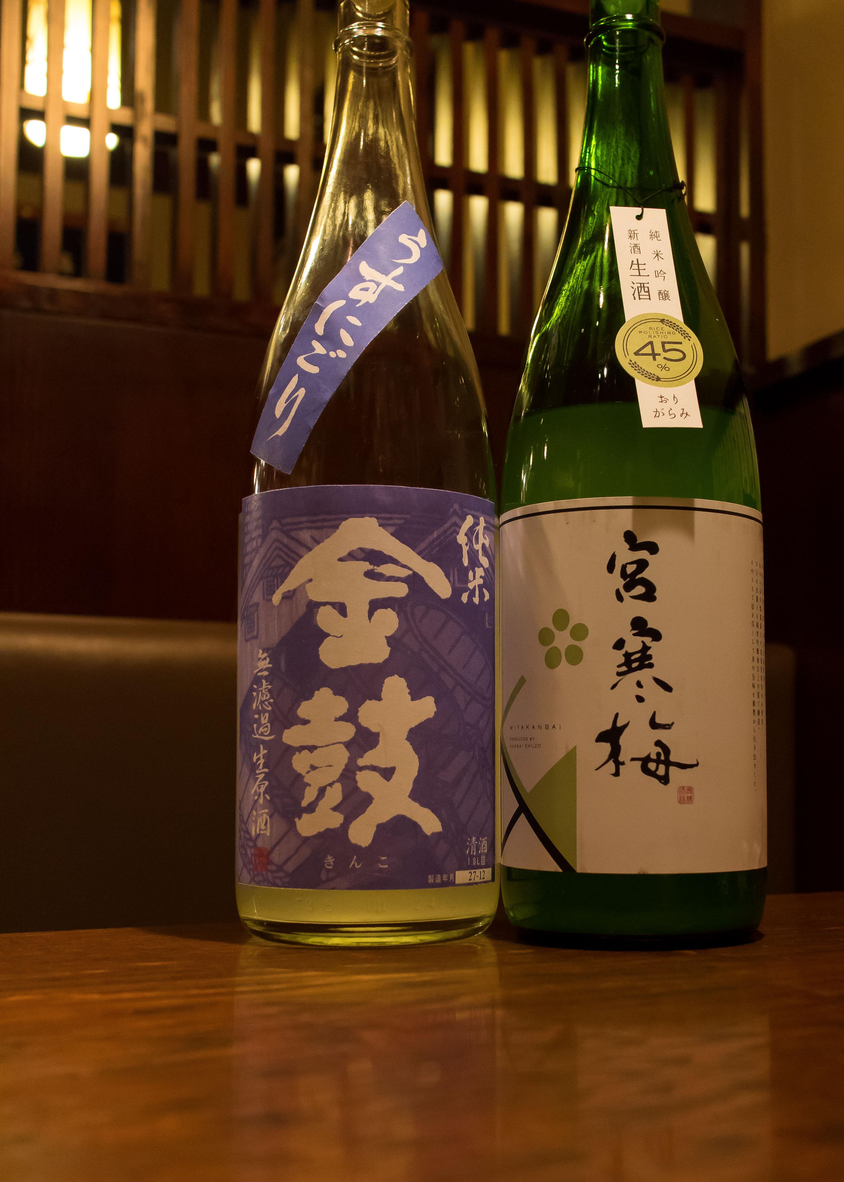酒トレ29(4)