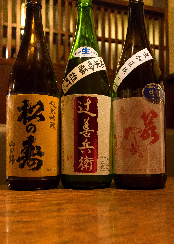 酒トレ29(5)