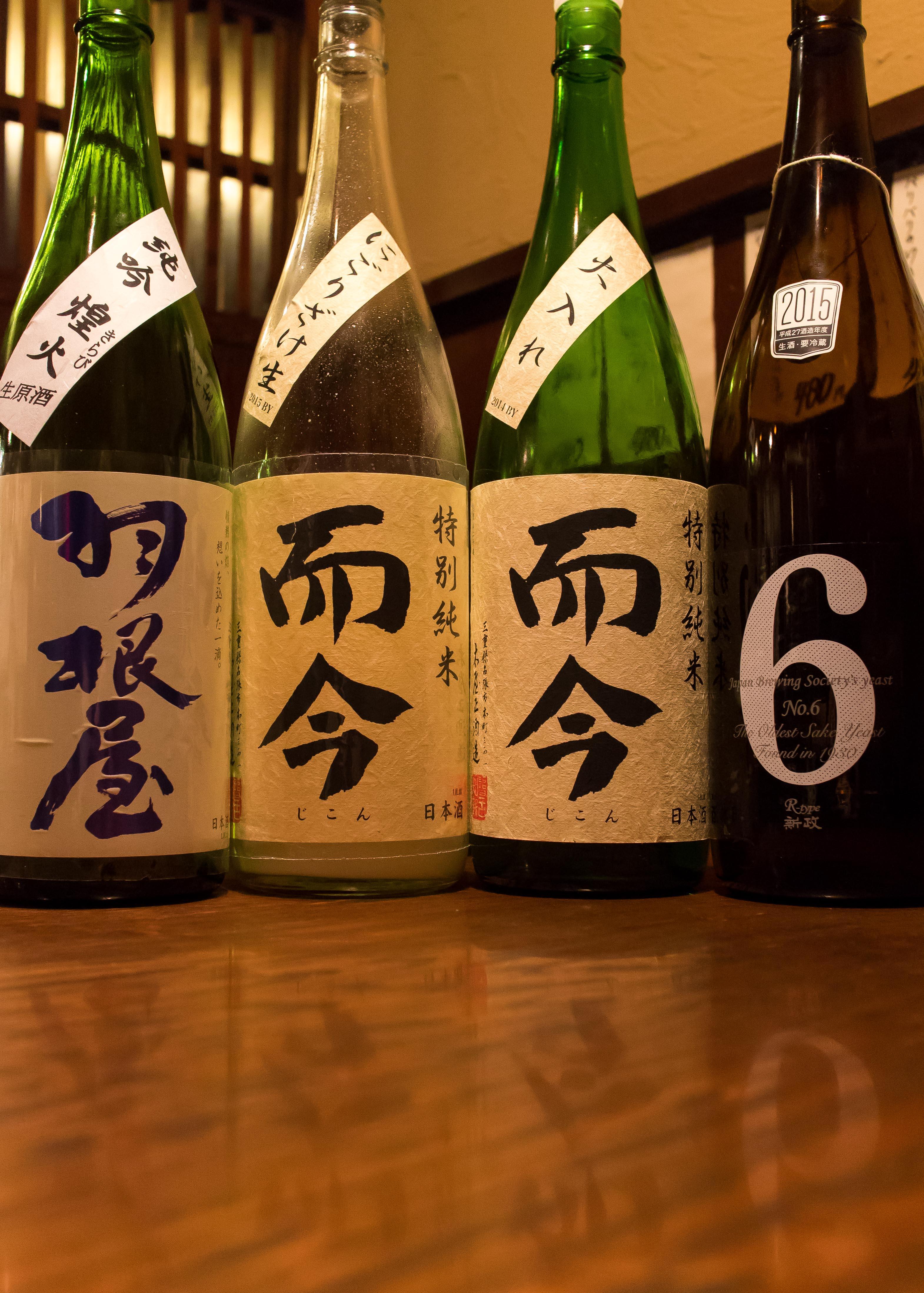 酒トレ29(1)