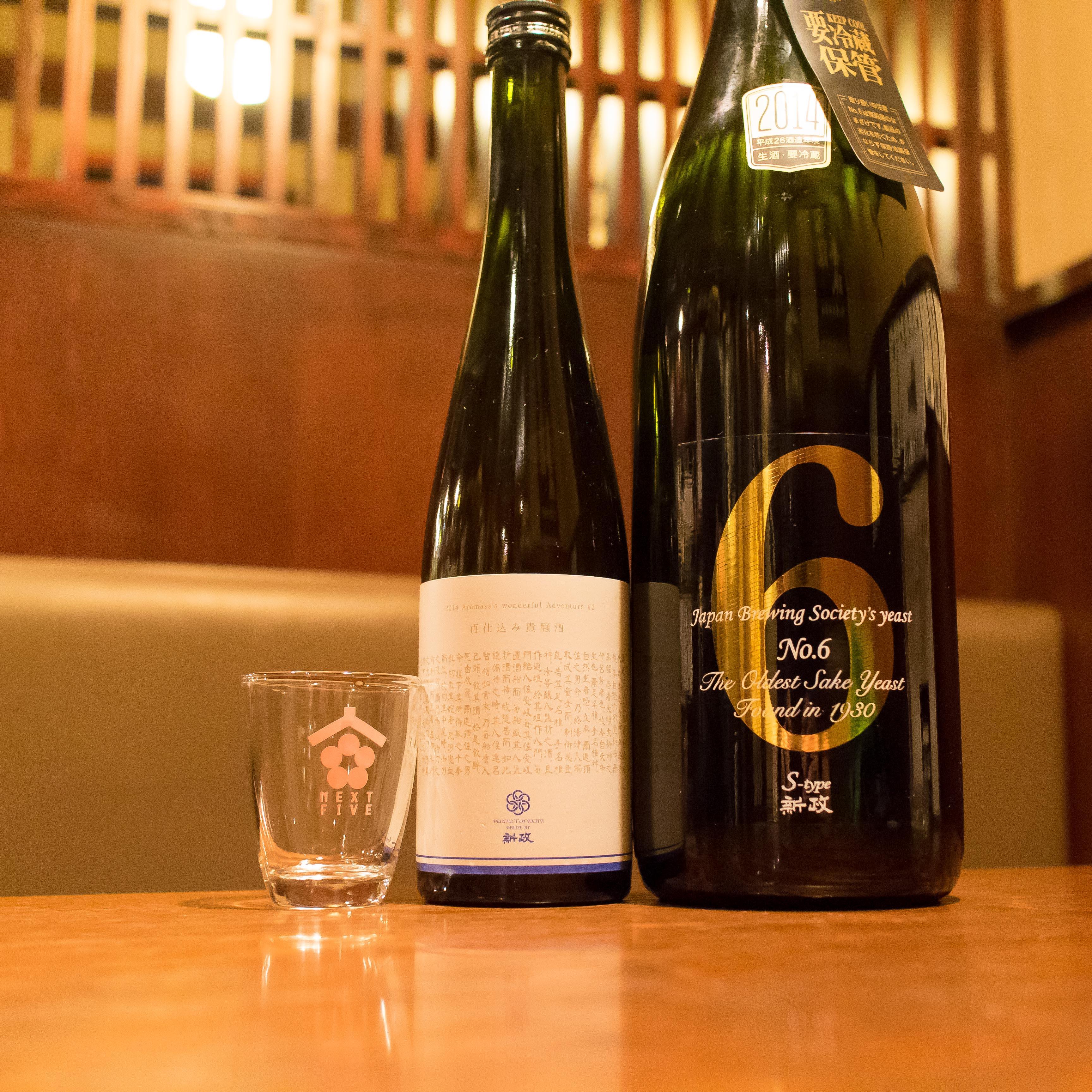 酒トレ30(1)