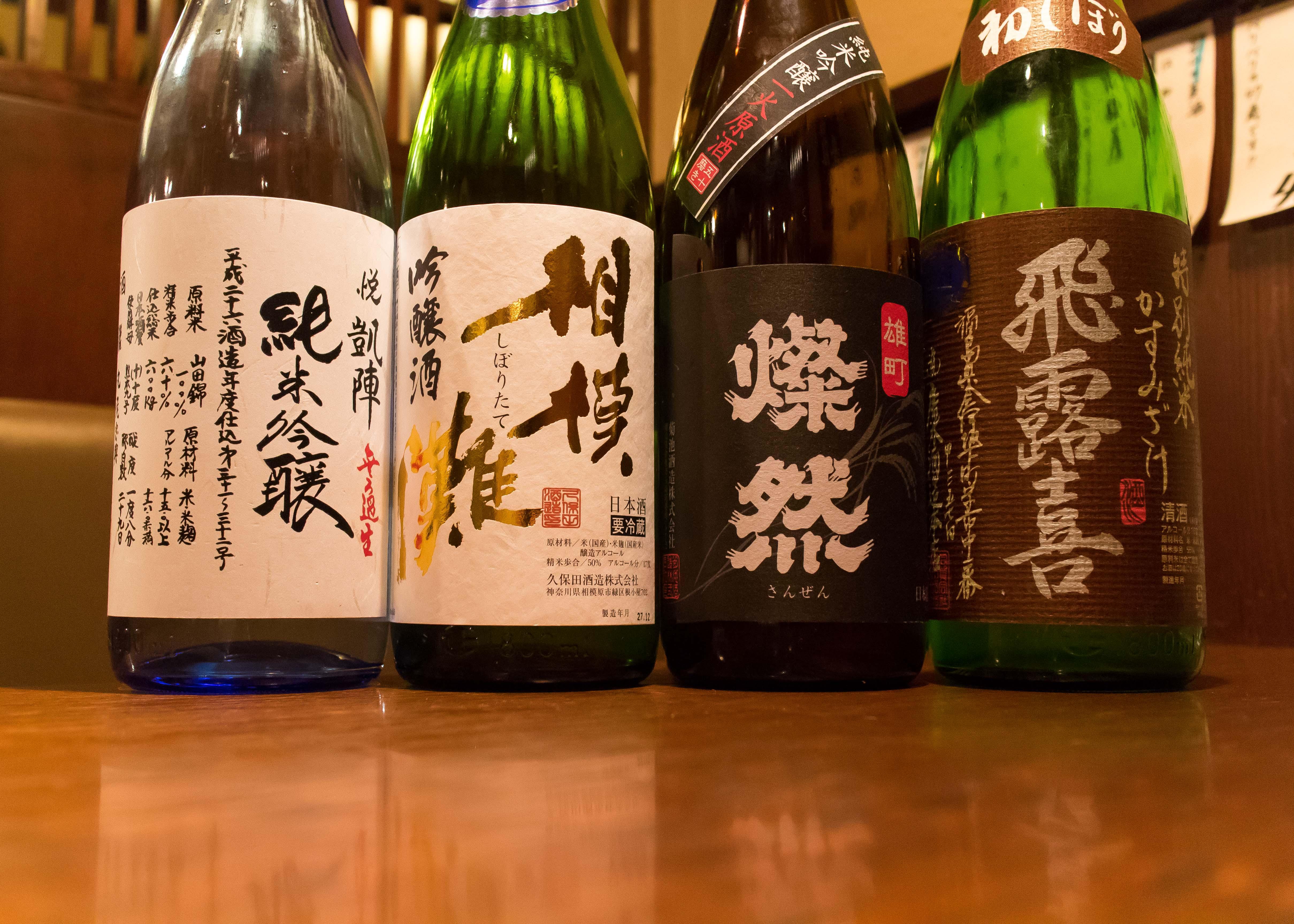 酒トレ30(2)