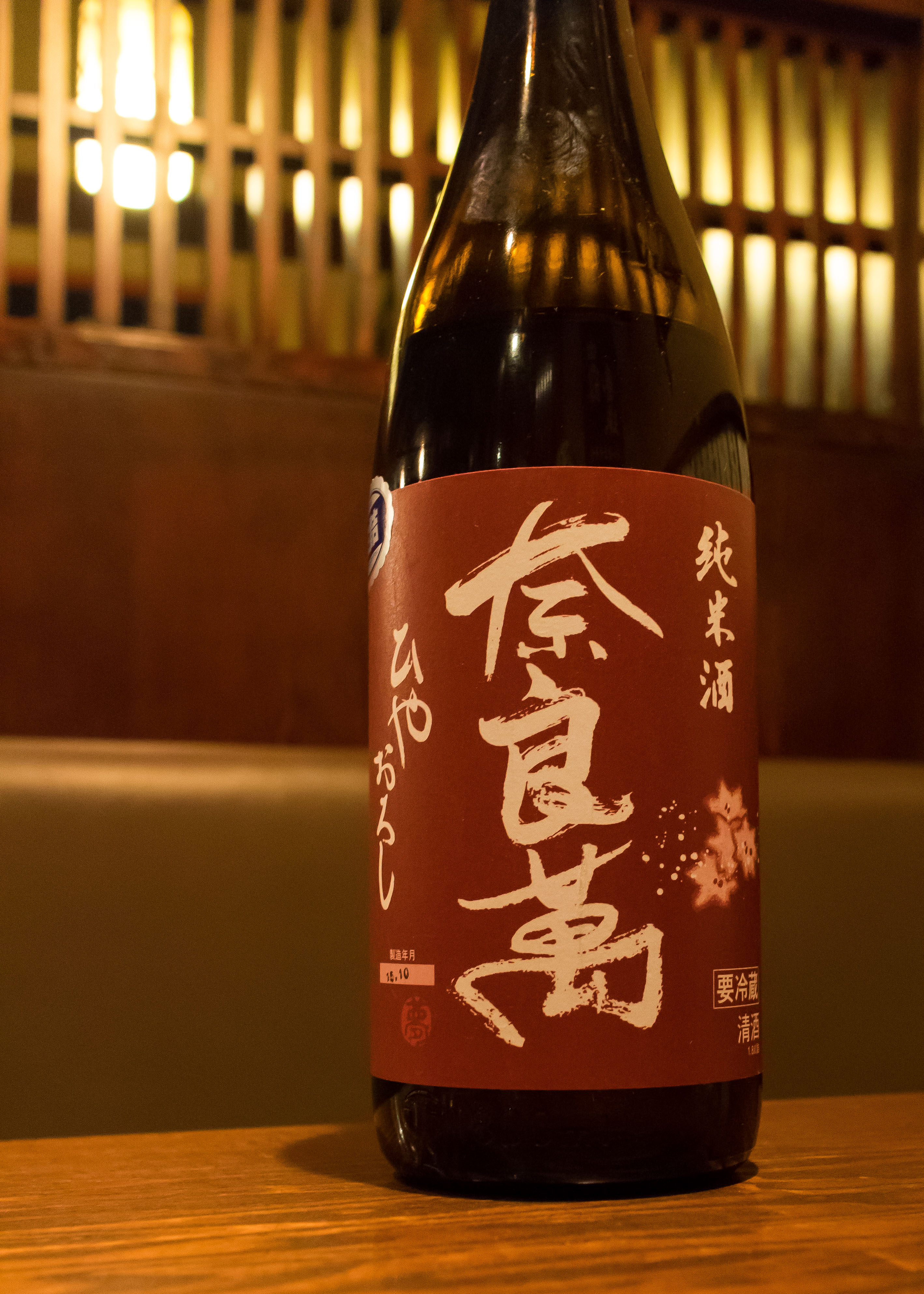 酒トレ30(3)