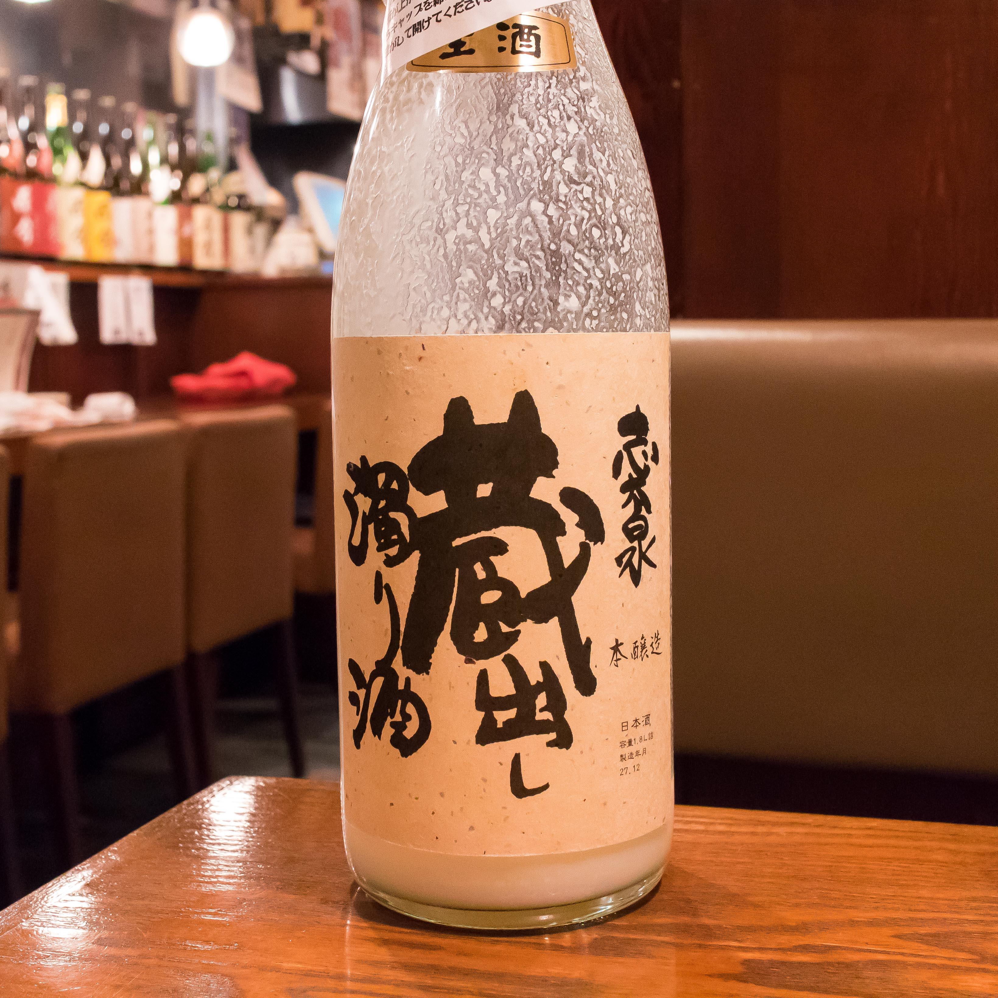 酒トレ30(4)