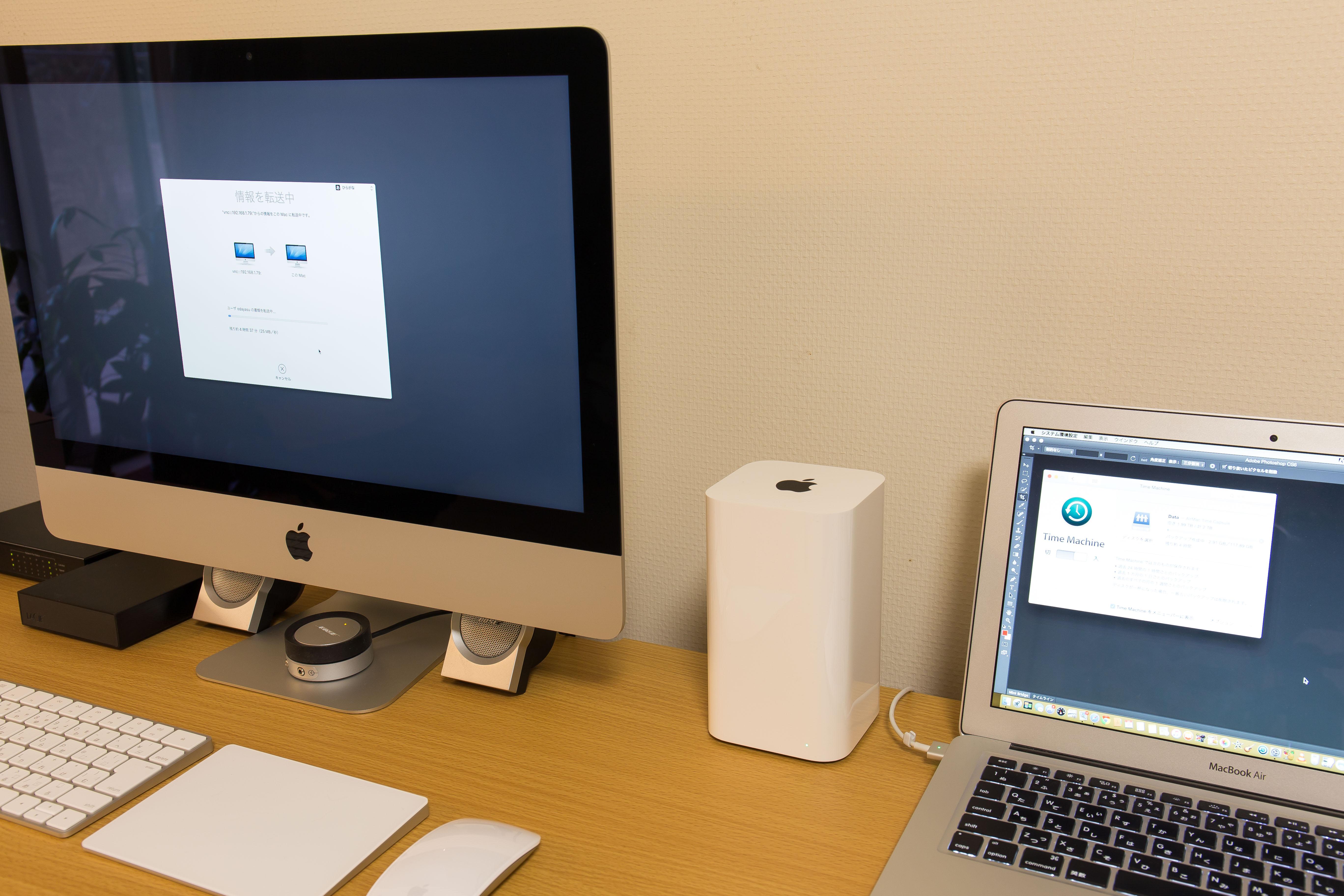 「iMac Retina 21.5インチ」購入(10)