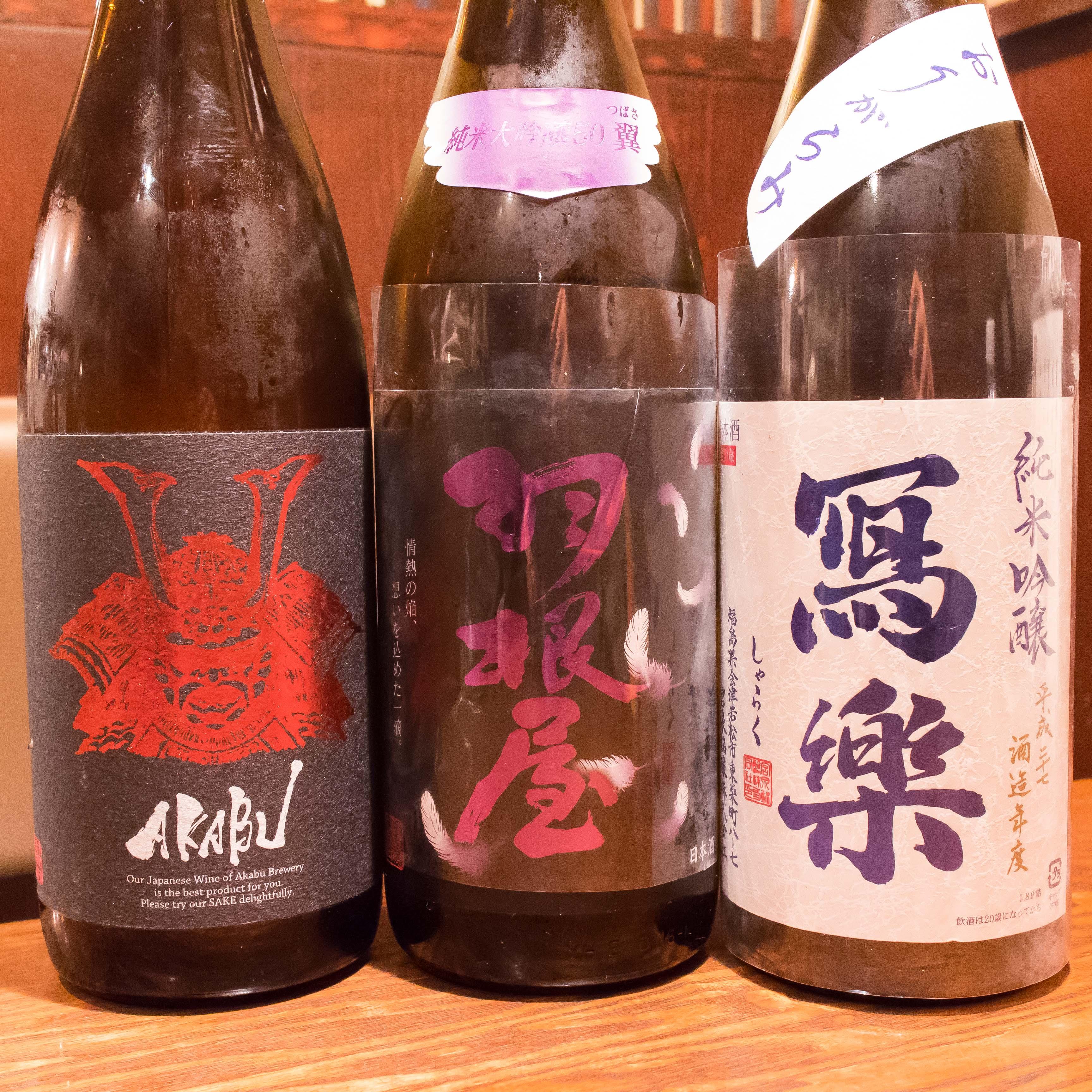 酒トレ30(5)