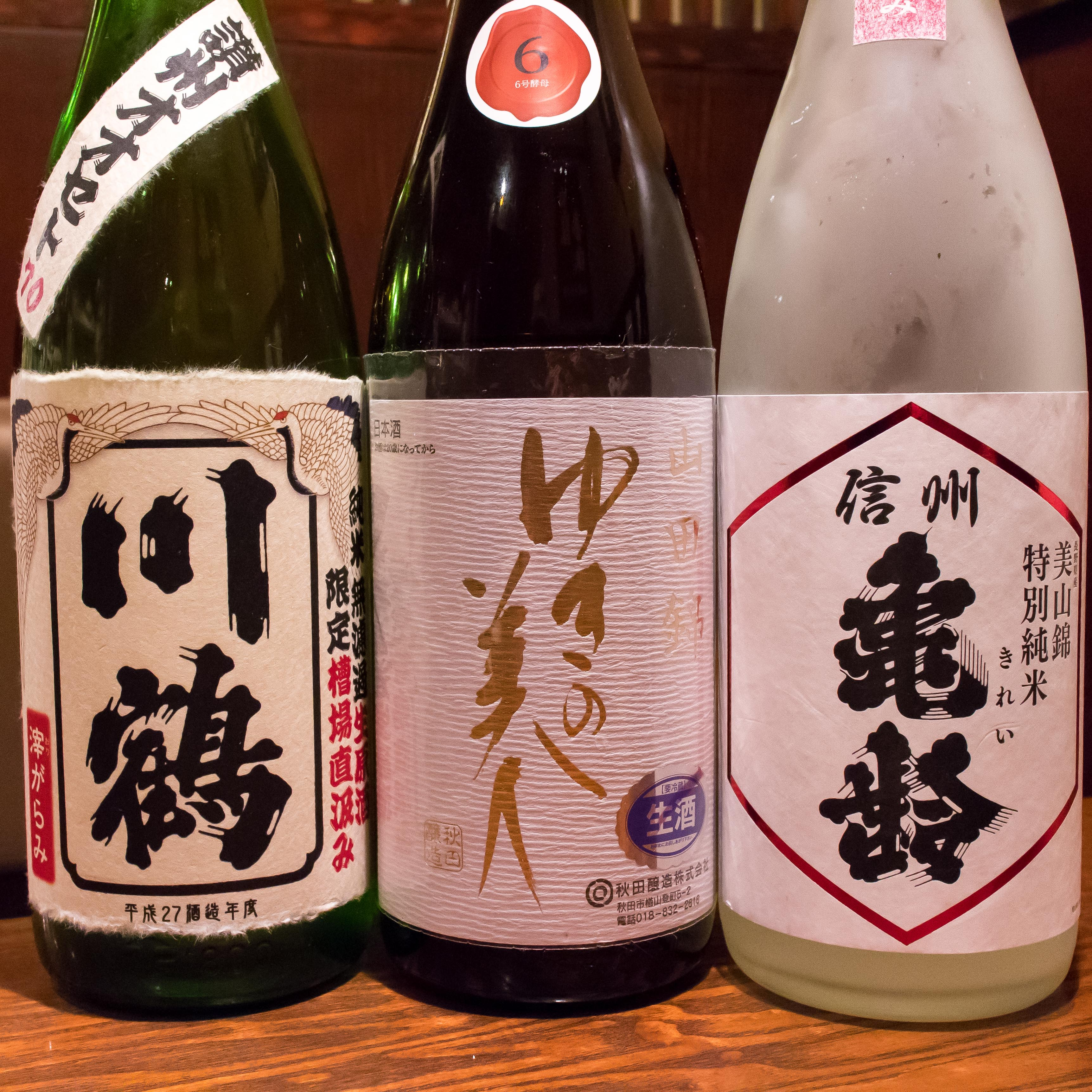酒トレ31(1)