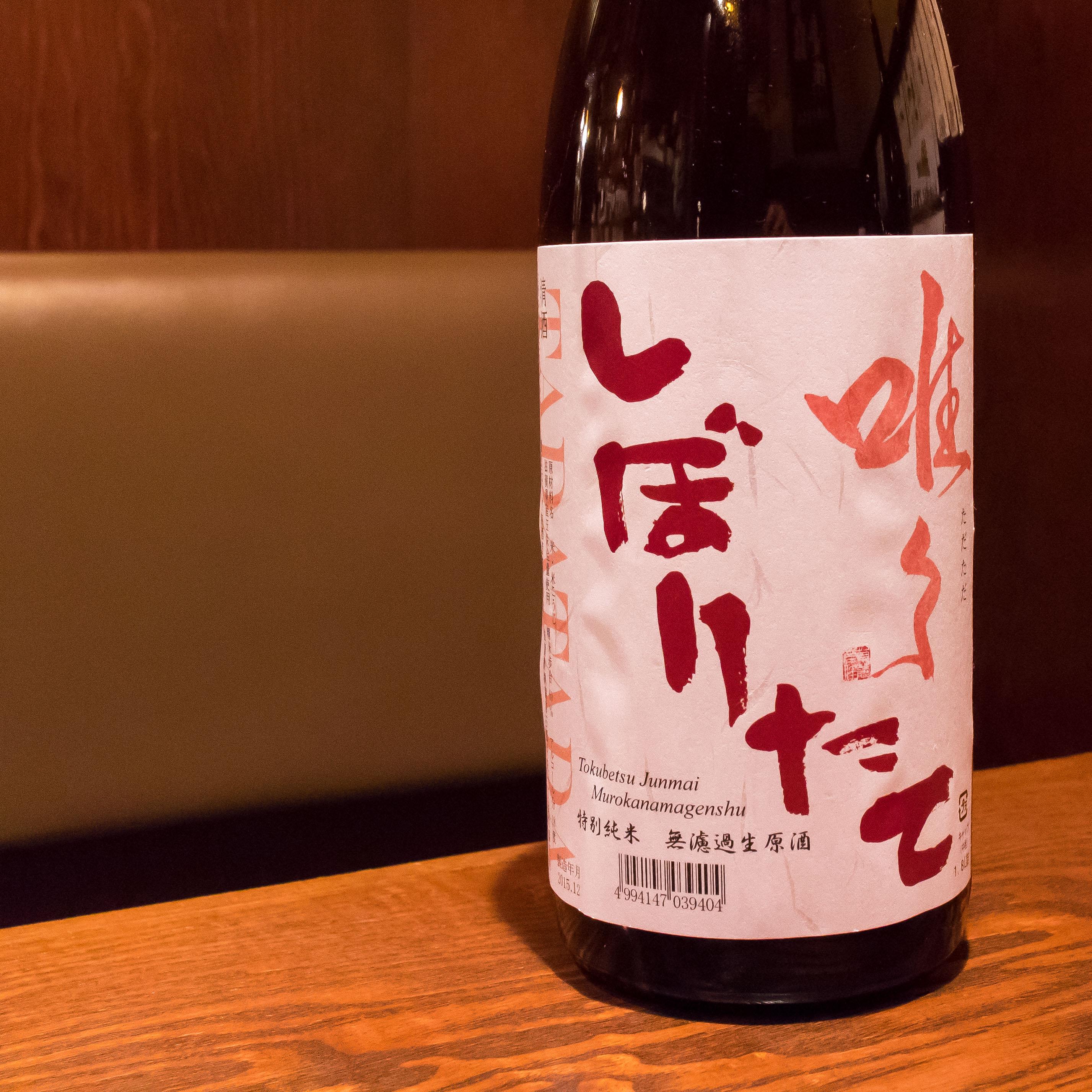 酒トレ31(2)