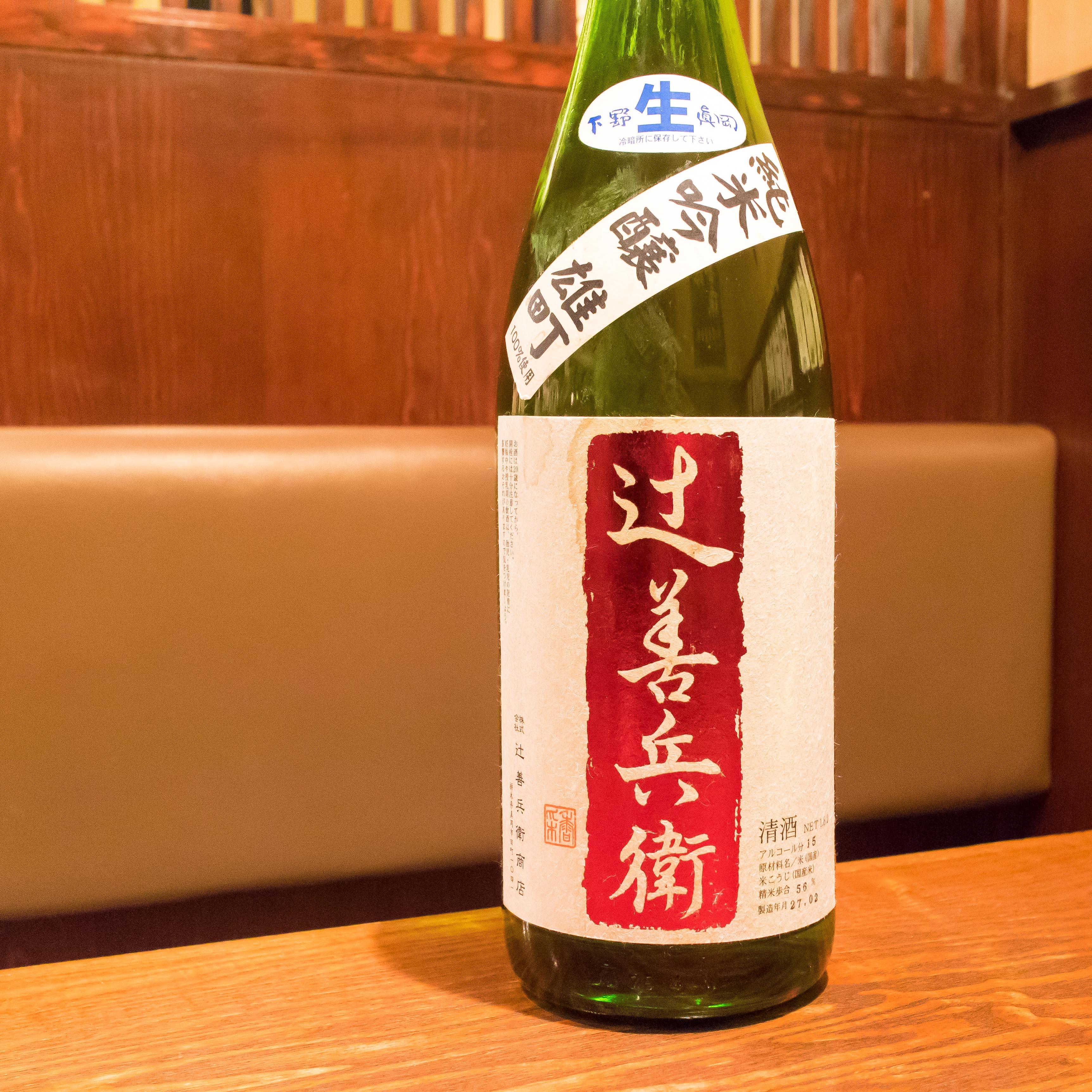 酒トレ31(3)