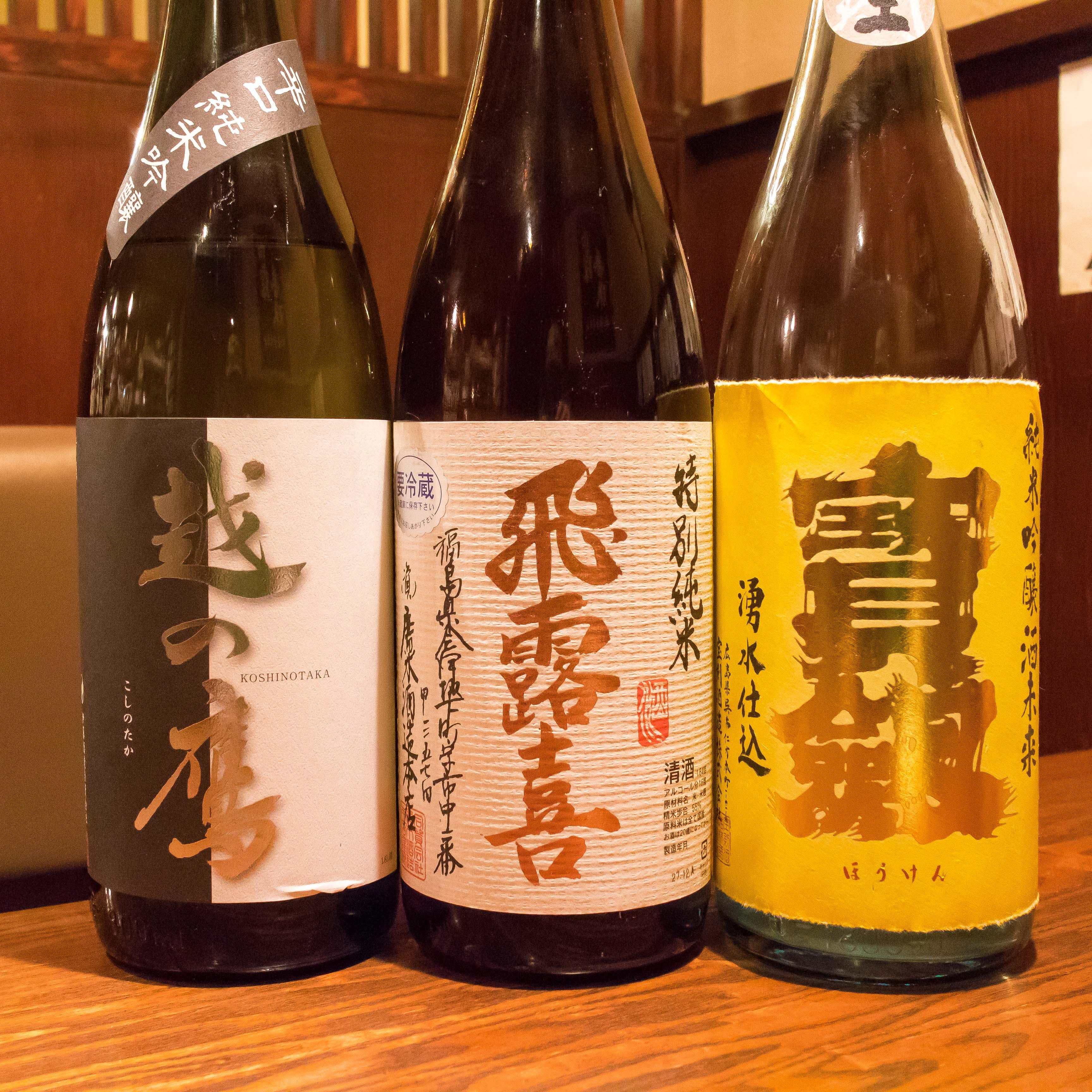酒トレ31(4)