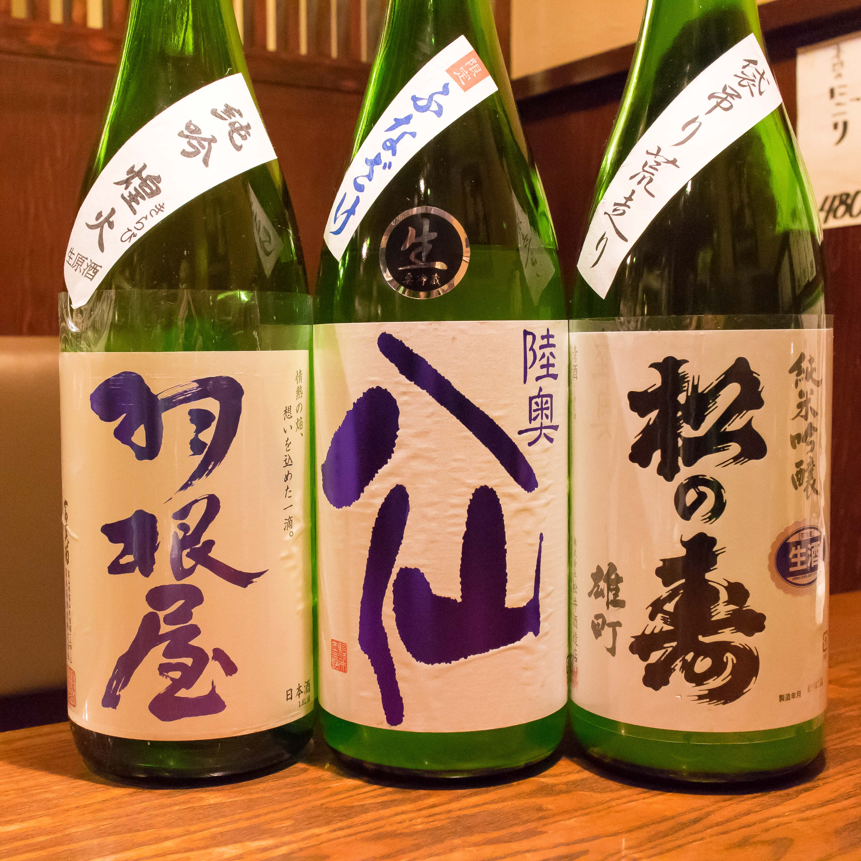 酒トレ31(5)