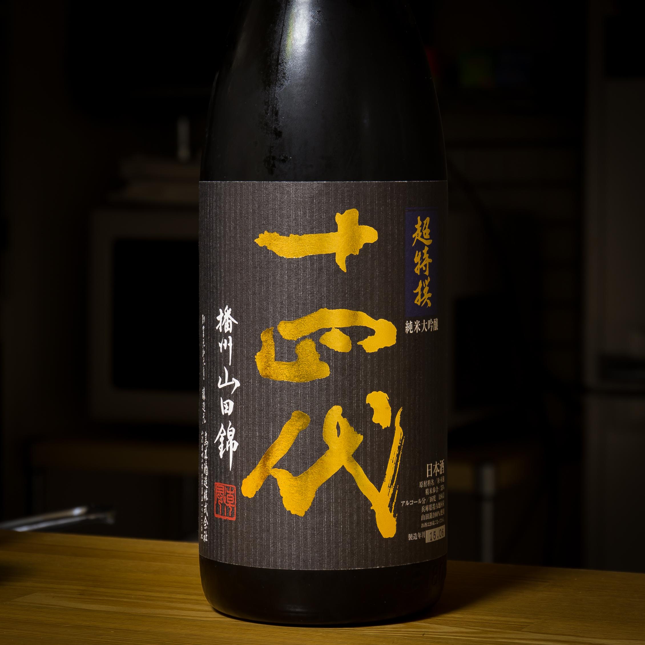 晩酌ダイジェスト1603(1)