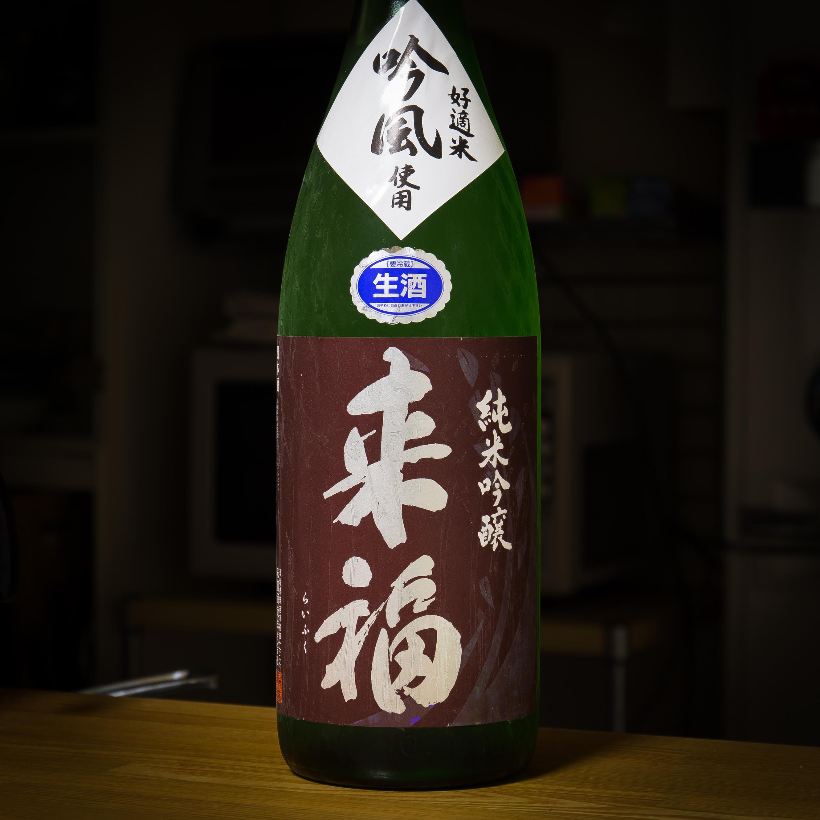 晩酌ダイジェスト1603(2)