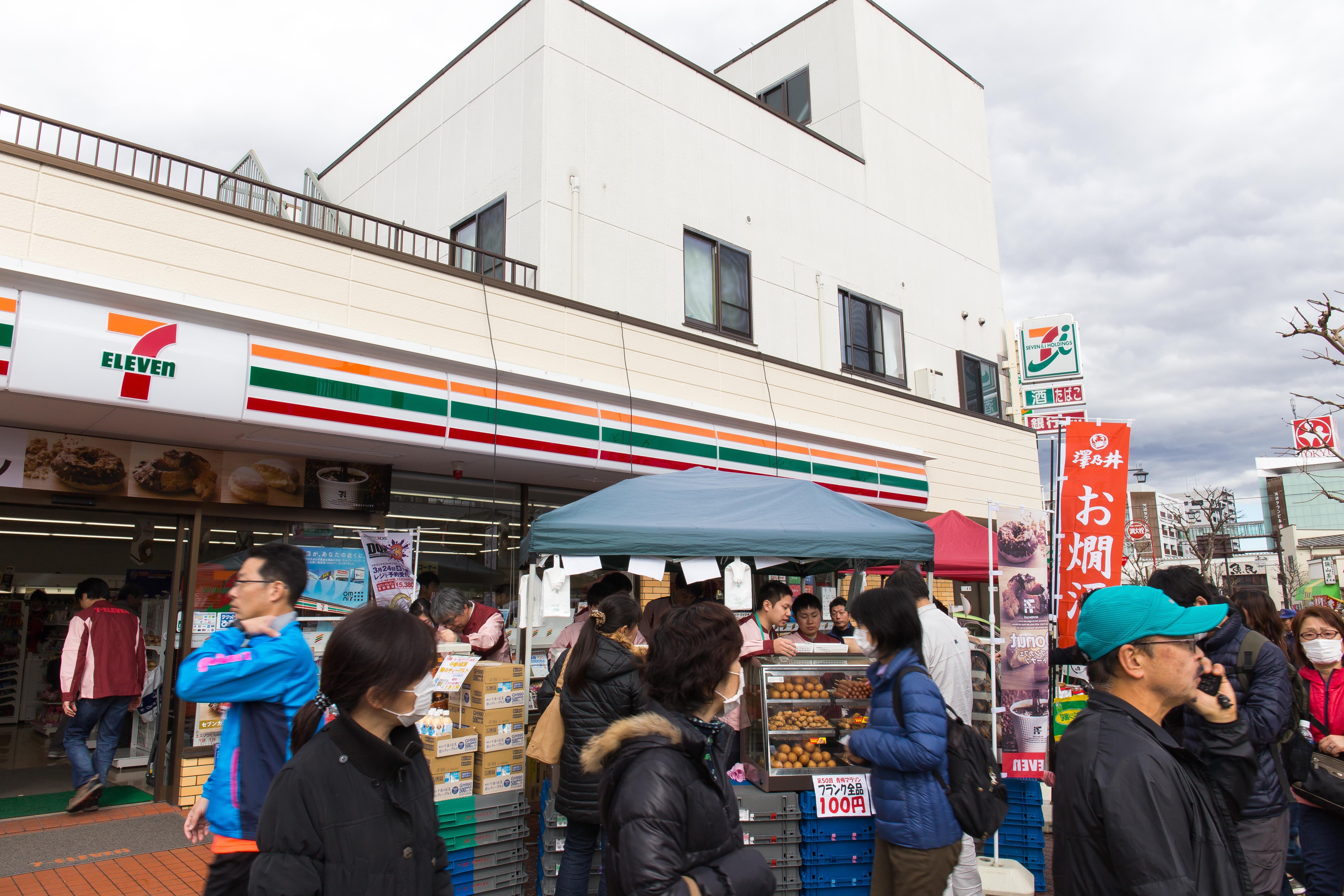 第50回青梅マラソンDNS(4)
