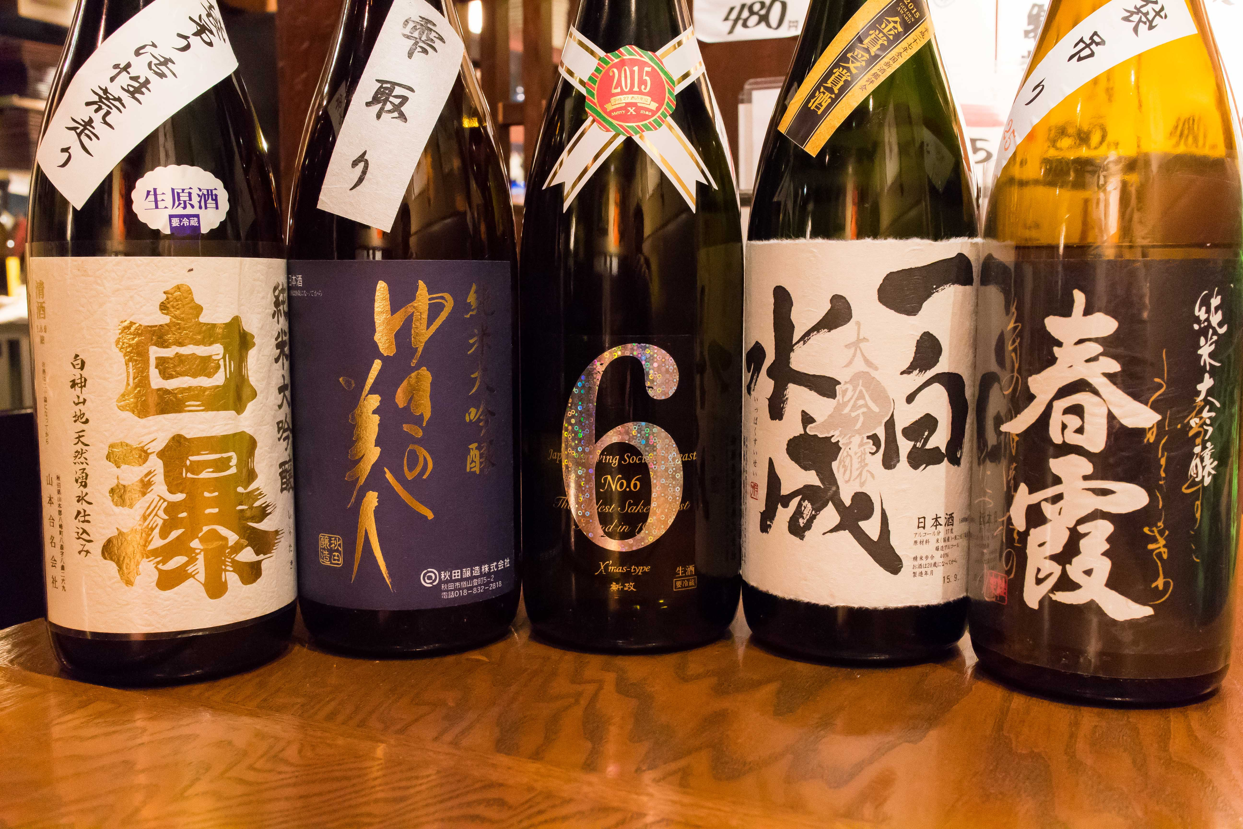 酒トレ32(1)