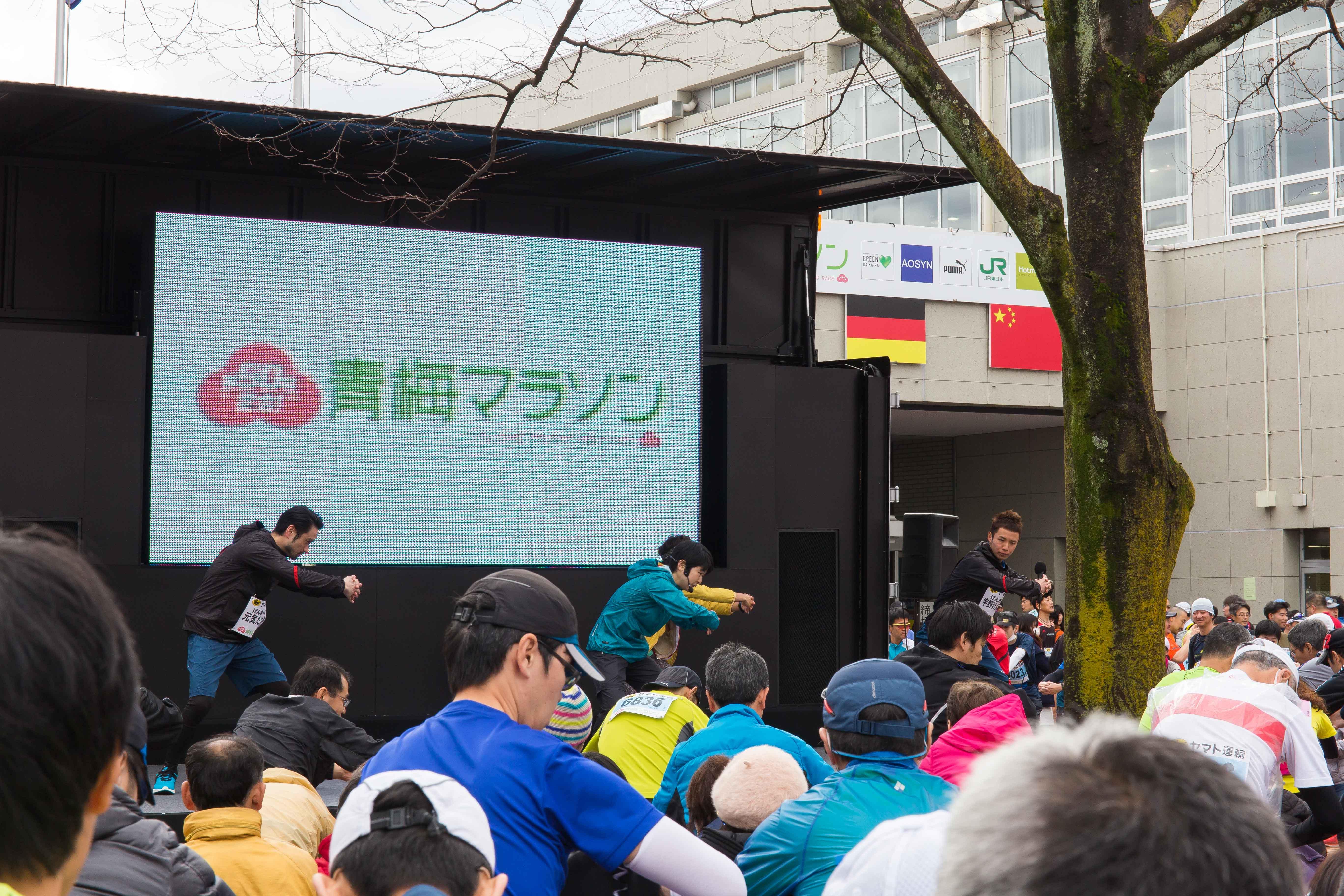 第50回青梅マラソンDNS(6)