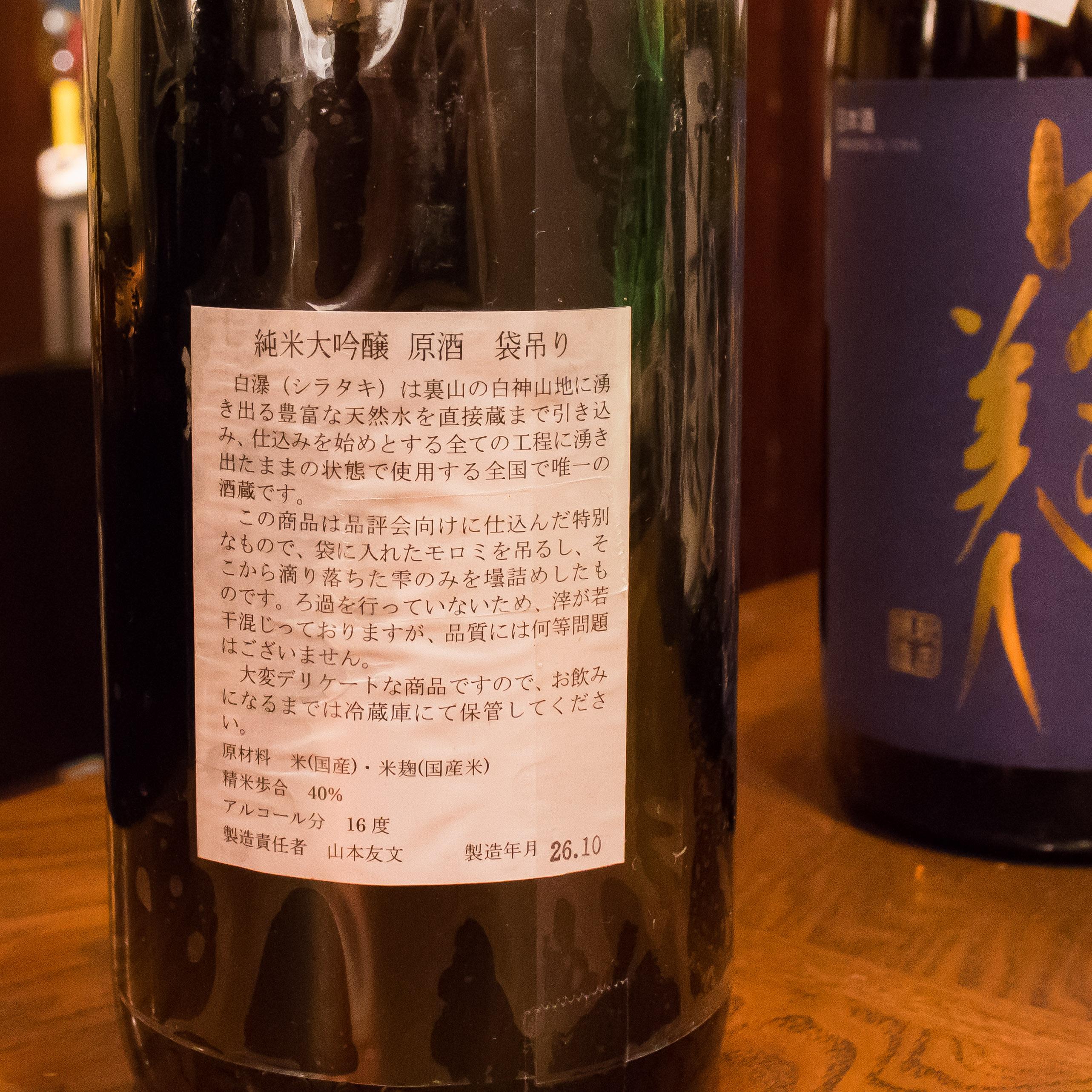 酒トレ32(2)