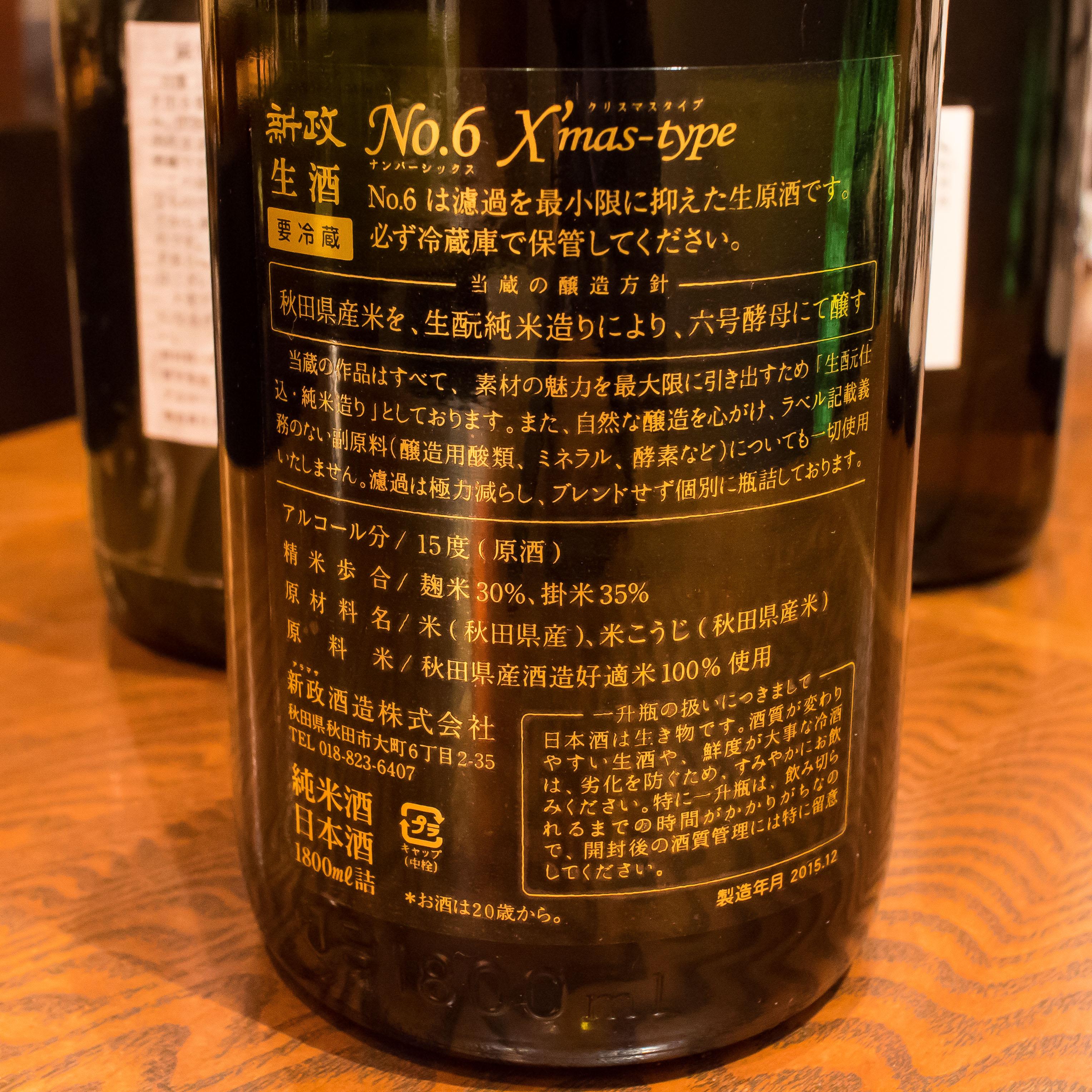 酒トレ32(4)