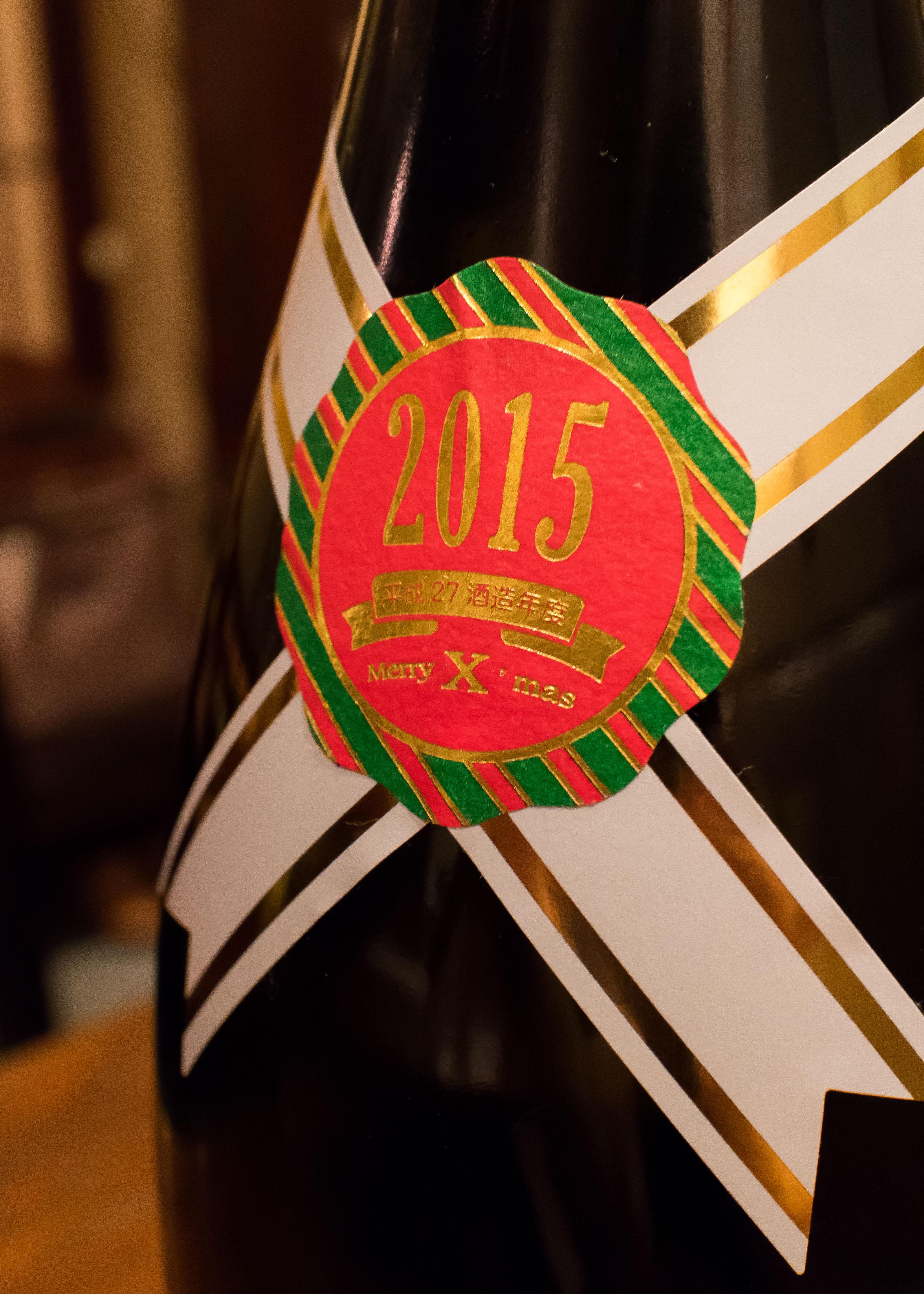 酒トレ32(6)