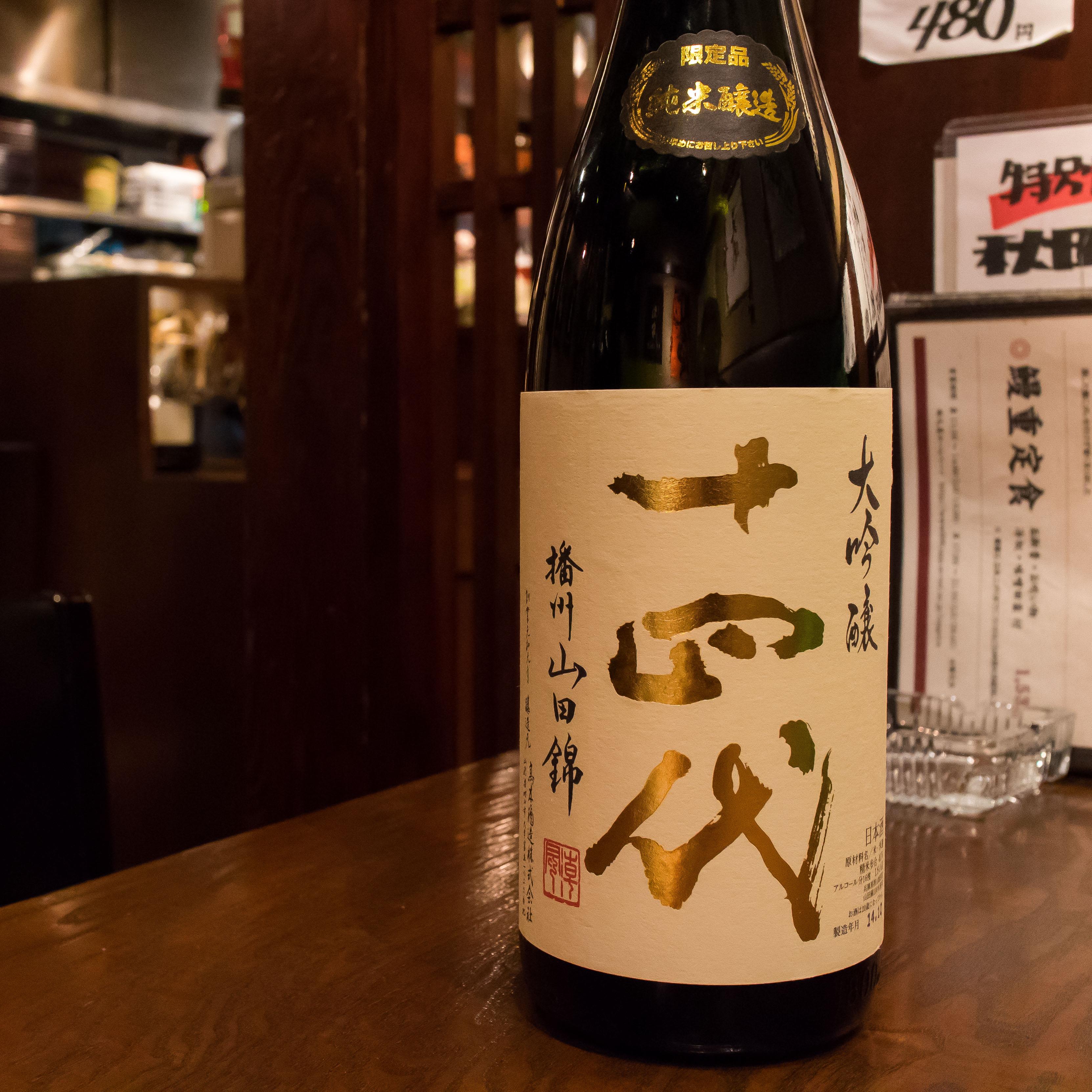 酒トレ33(3)